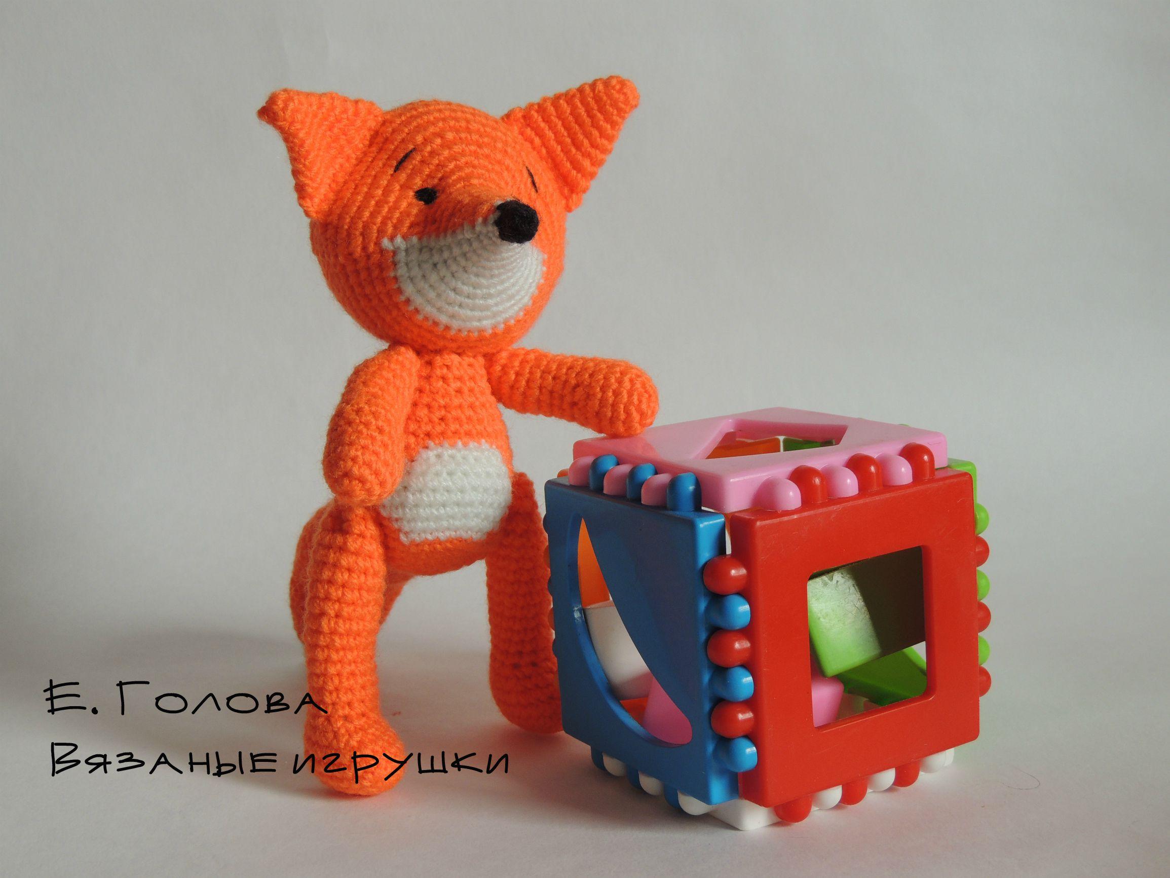 подарки лисёнок лисичка лис дети
