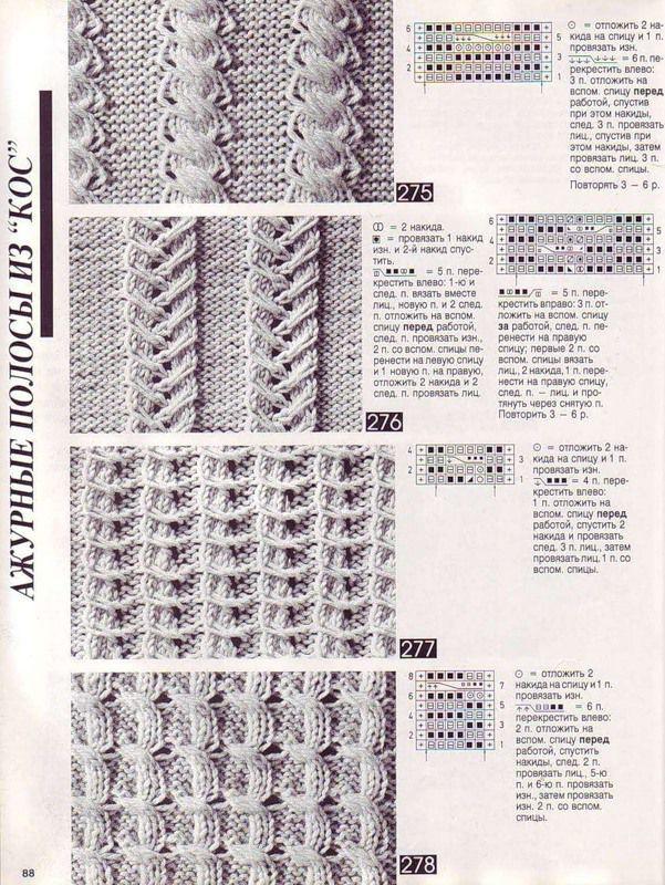 Объемные узоры спицами 2