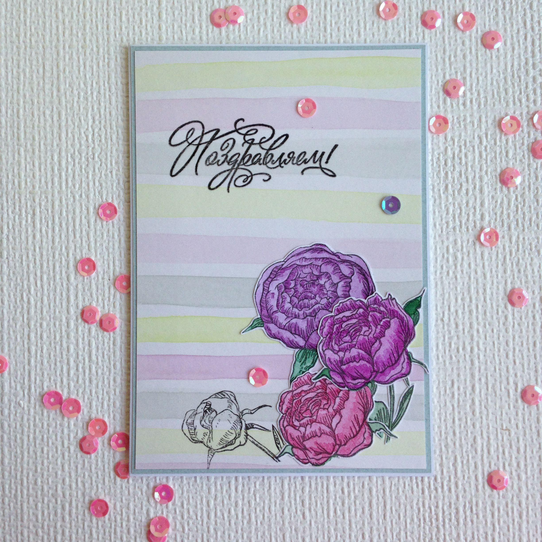 поздравление handmade открытка ручнаяработа праздник