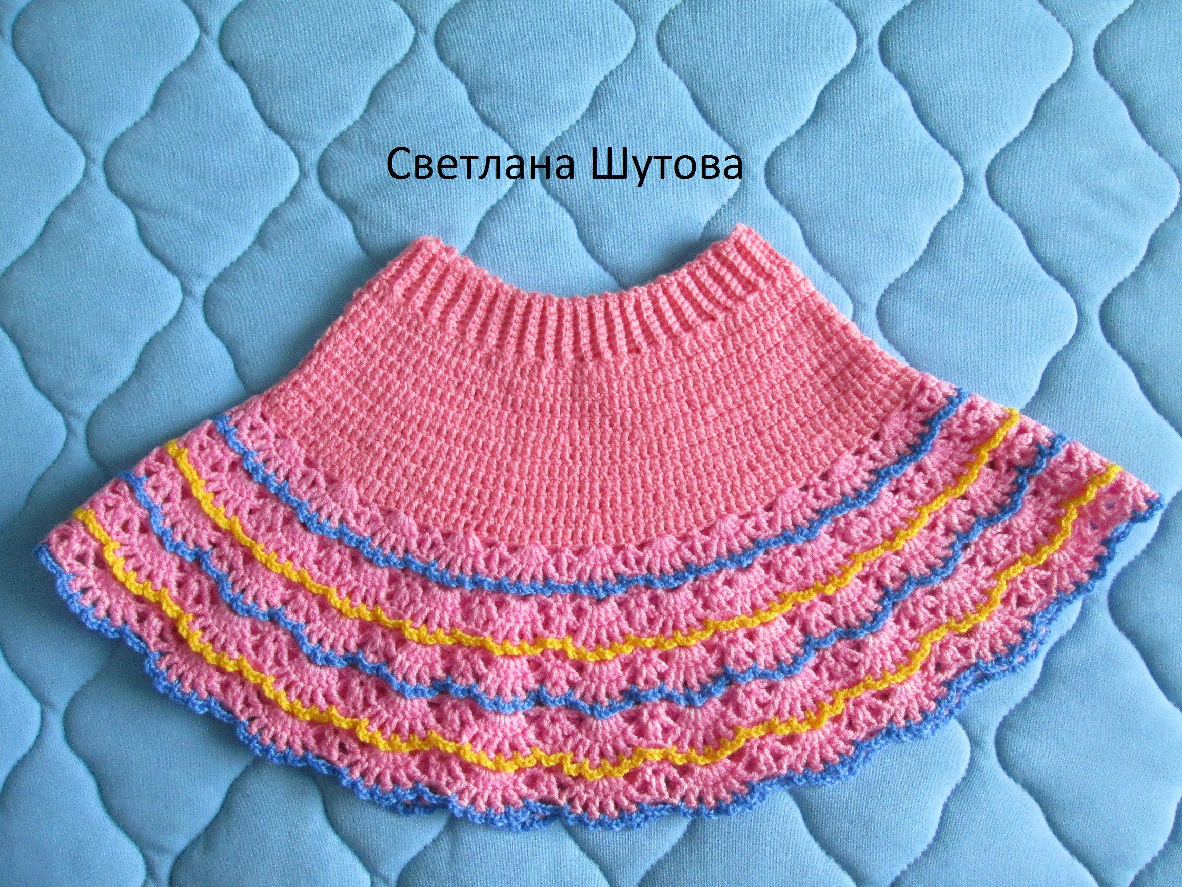 крючком юбочка одежда вязание ручнаяработа девочкам