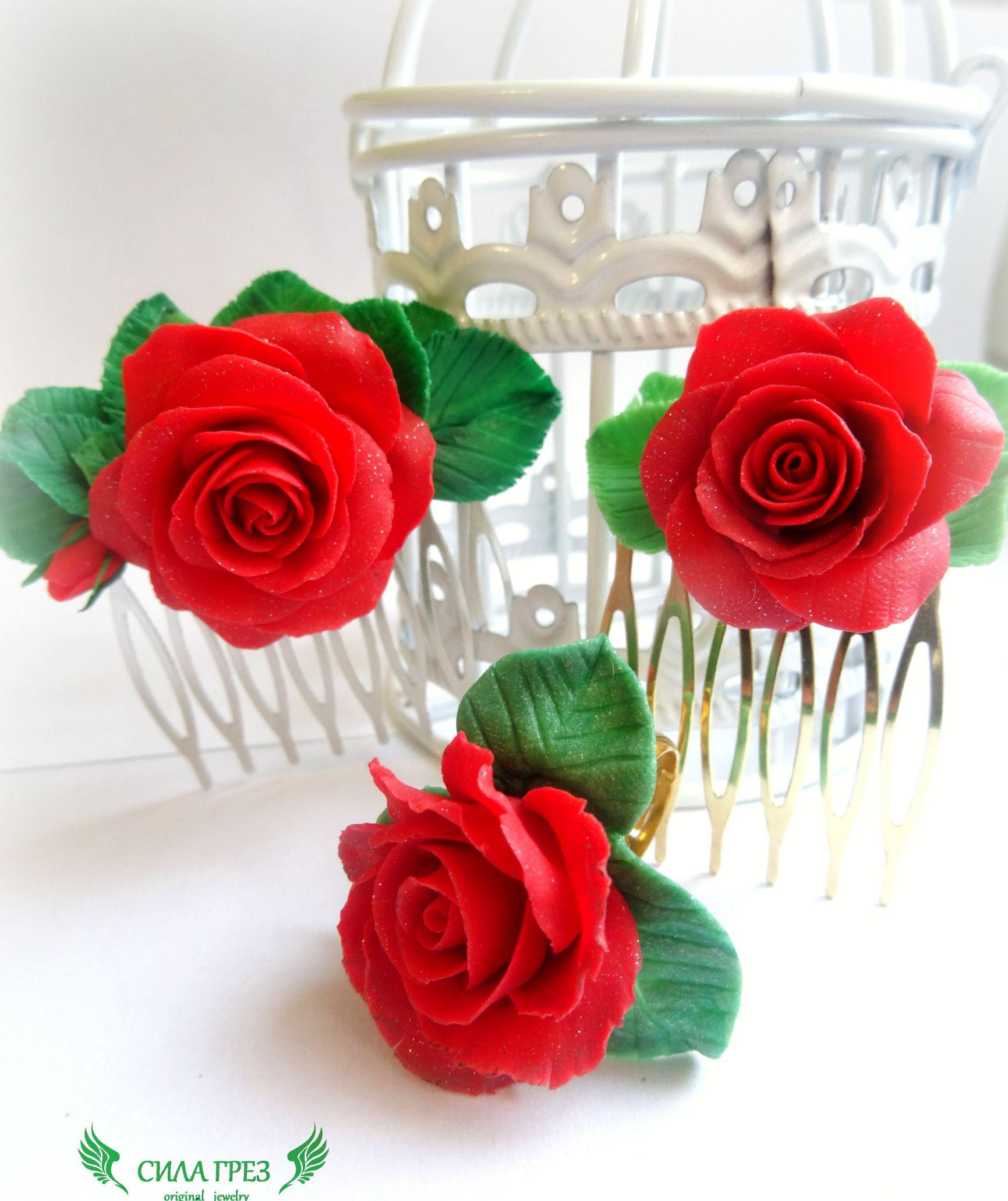 силагрез розы алый прическа для волос бижутерия кольцо украшение гребень цветы подарок