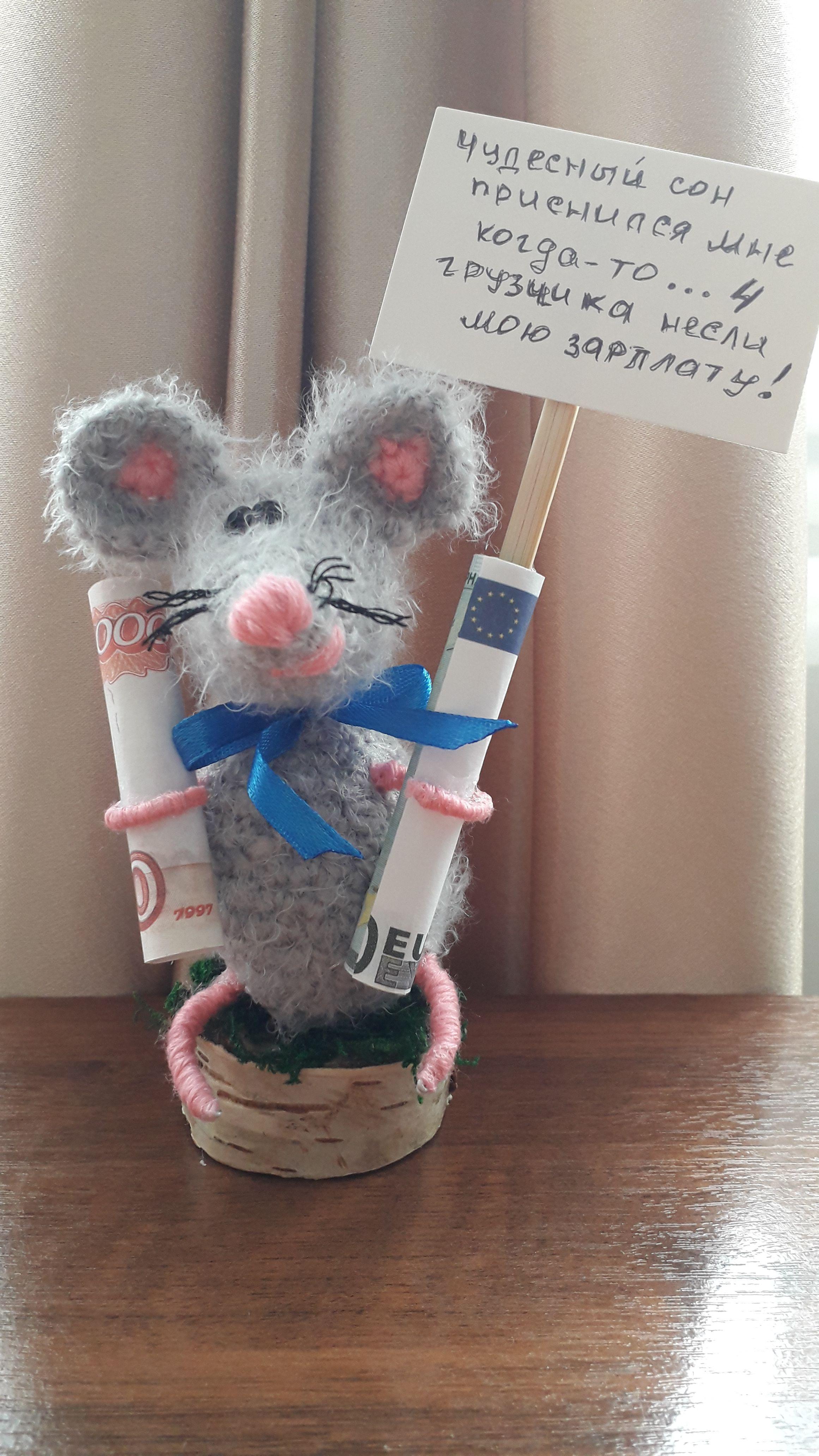 года игрушка вязание символ сувениры пряжа мышка подарок