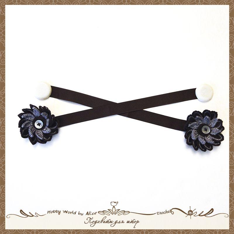 alisecrochet handmade вязание крючком дляштор подхваты
