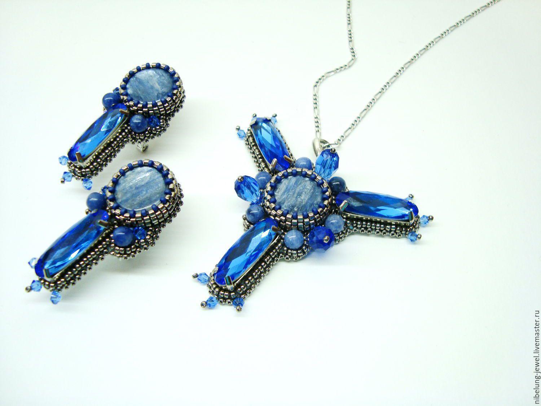 кианит серьги купитьсерьги кристаллы авторские авторскаяработа украшение синиесерьги украшения