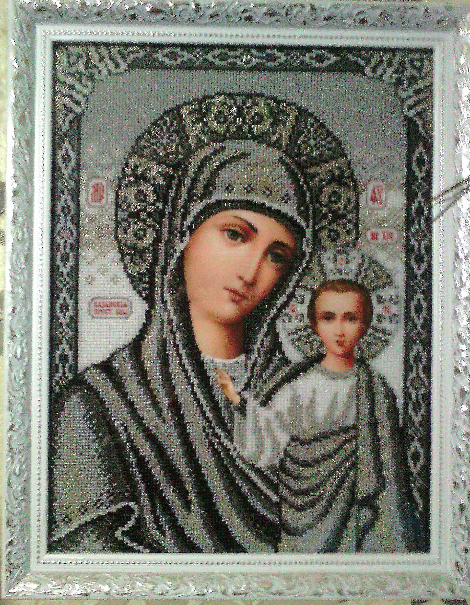 вышивка богородица иконы венчальная свадьба казанская икона день рождения бисером картина подарок