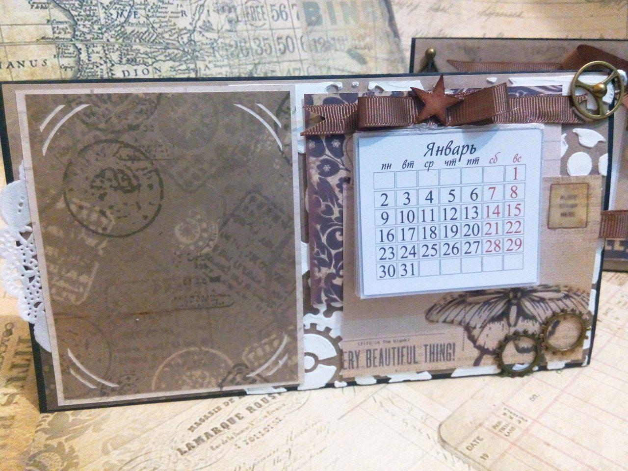 ручнаяработа подарок скрапбукинг календарь