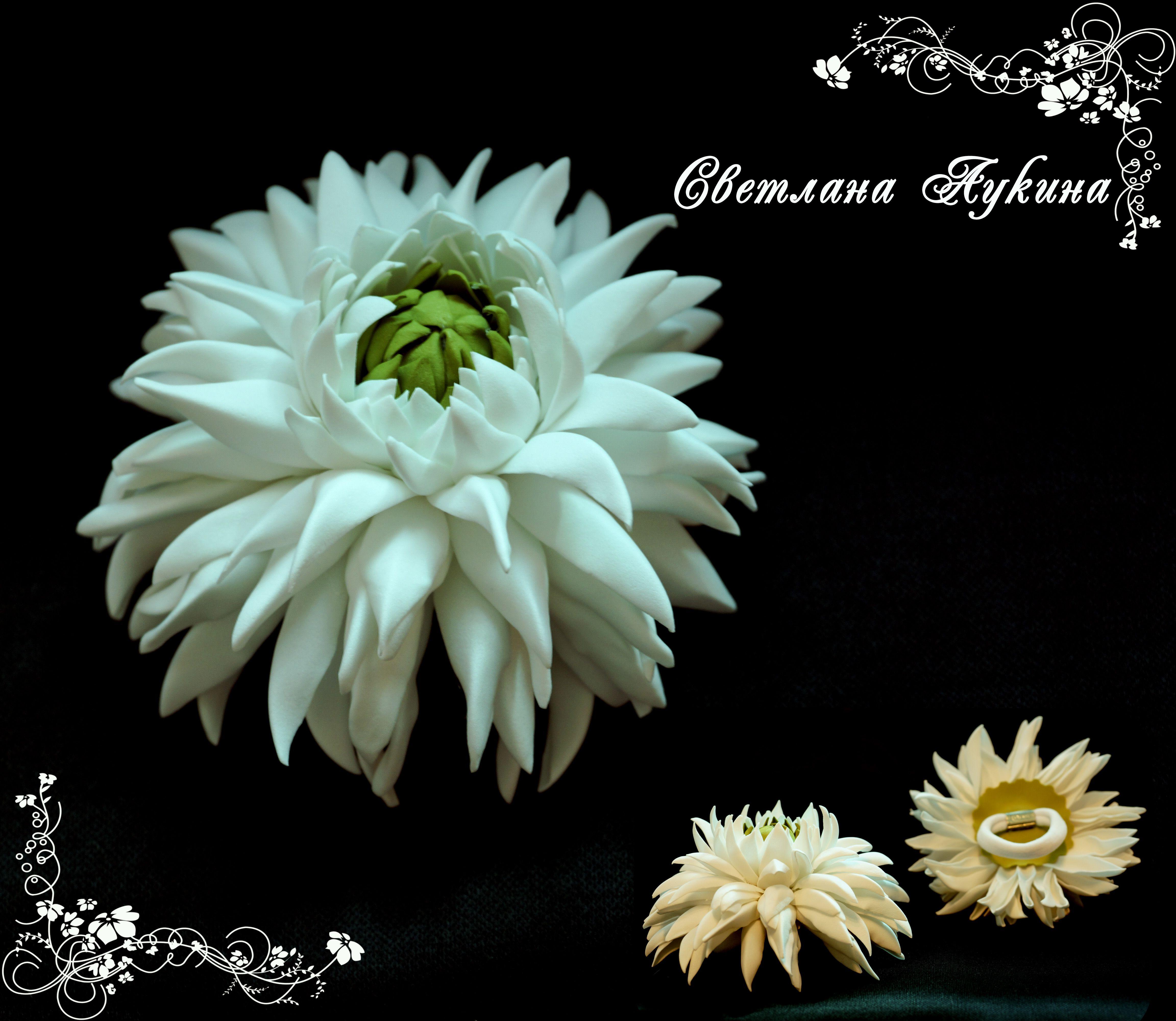 из резинки фоамирана с украшение для цветами волос цветы