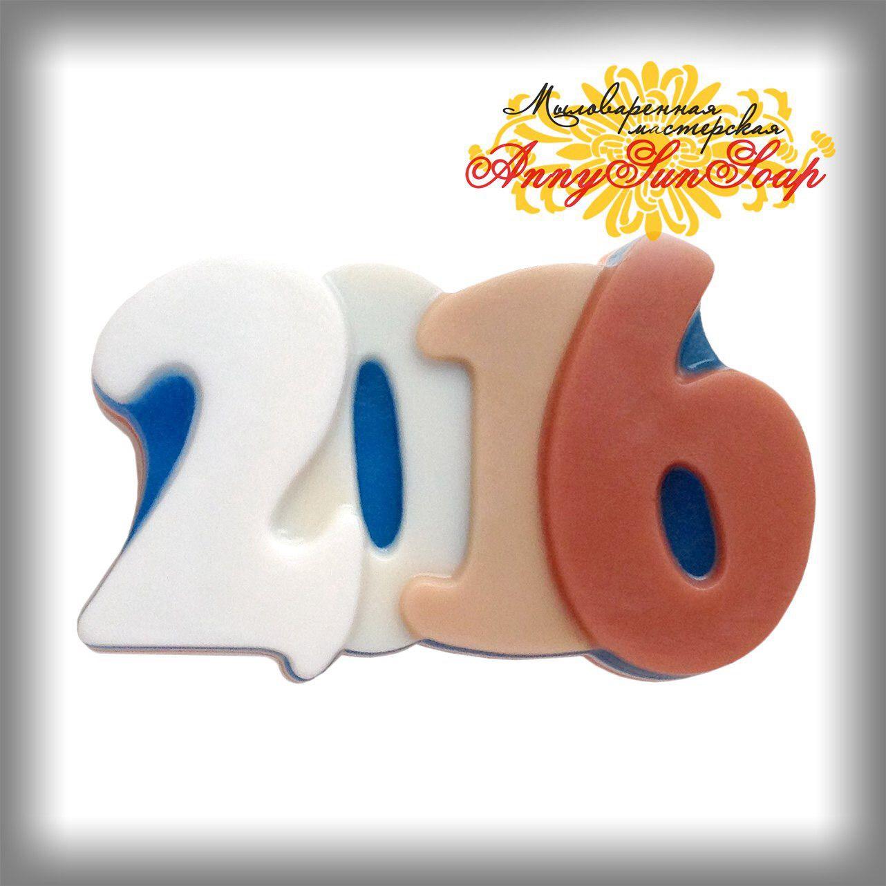 2016год мыловарение символгода2016 мылоручнойработы 2016 подарки символгода новыйгод подарок