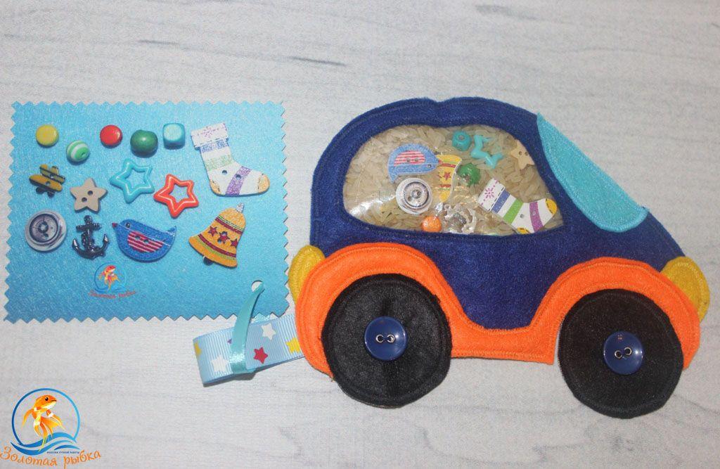игрушка длядетей игрушкамашина машинкаразвивашка искалочкаигрушка искалочка мелкаямоторика развивашка развитие подарок