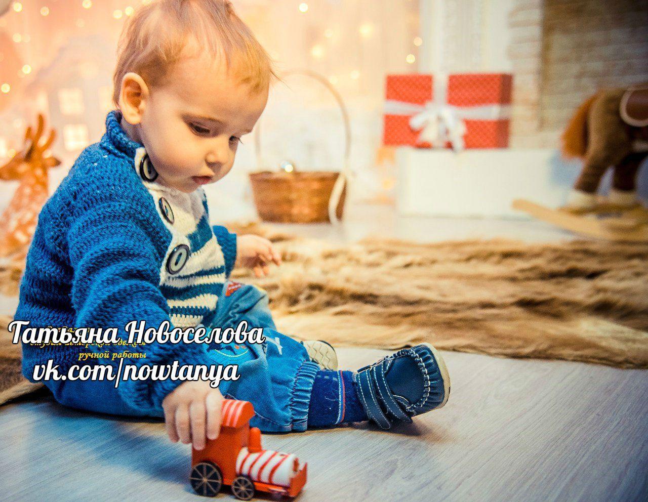 своимируками детям ручнаяработа деткам nowtanya кофта длямалышей свитерок маленькиммужчинам
