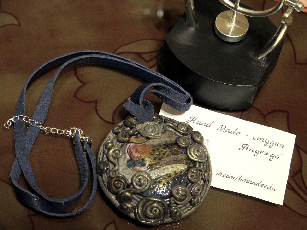 бижутерия подарок украшение кулон