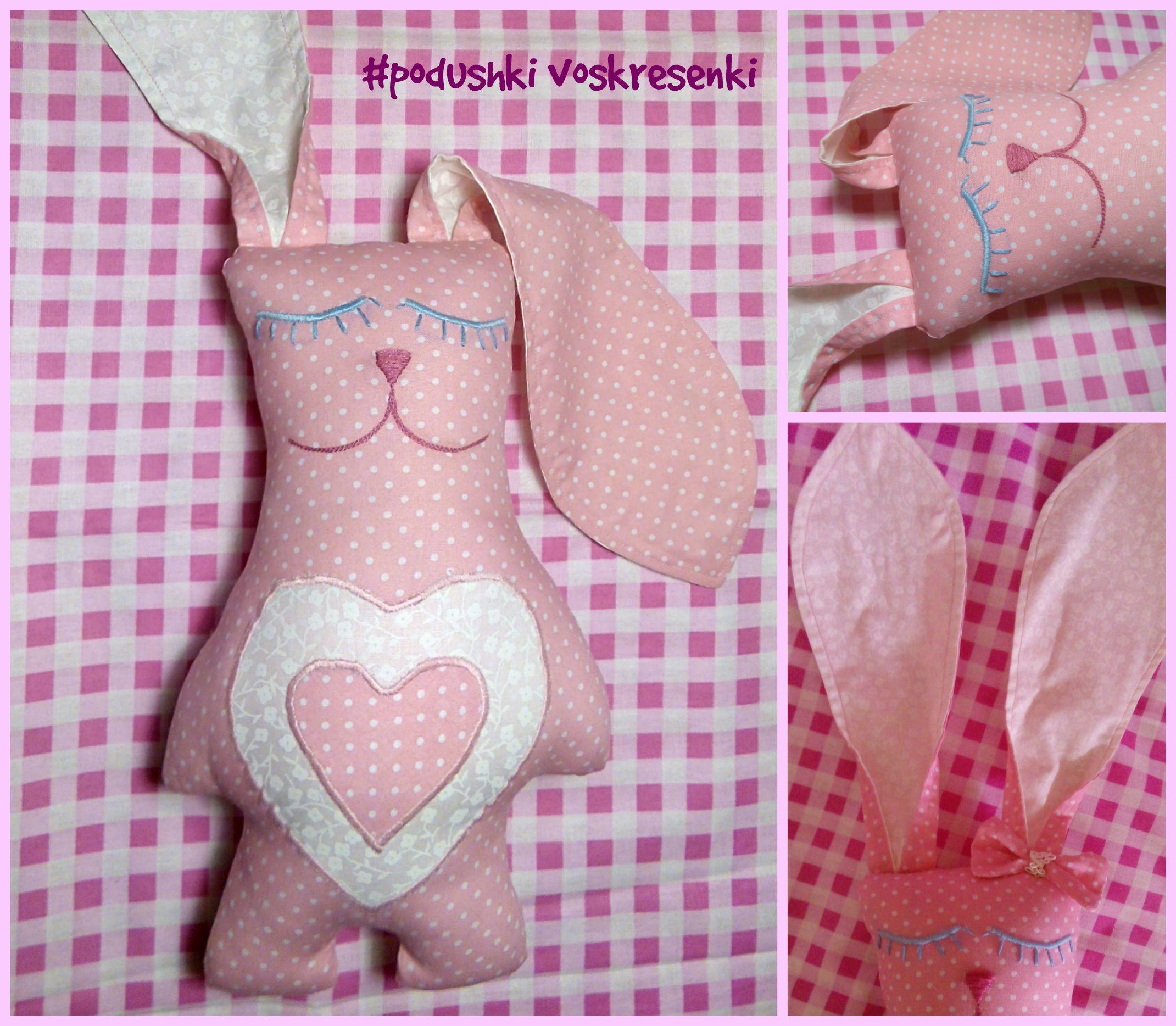 14 февраля сплюшка рождение др игрушка хлопок авторская рождения день подарок