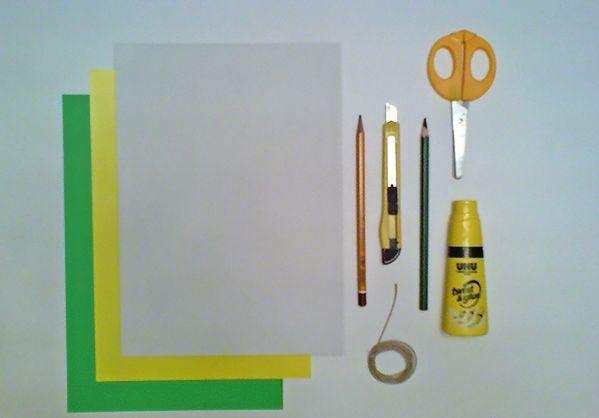 Как сделать открытку 2
