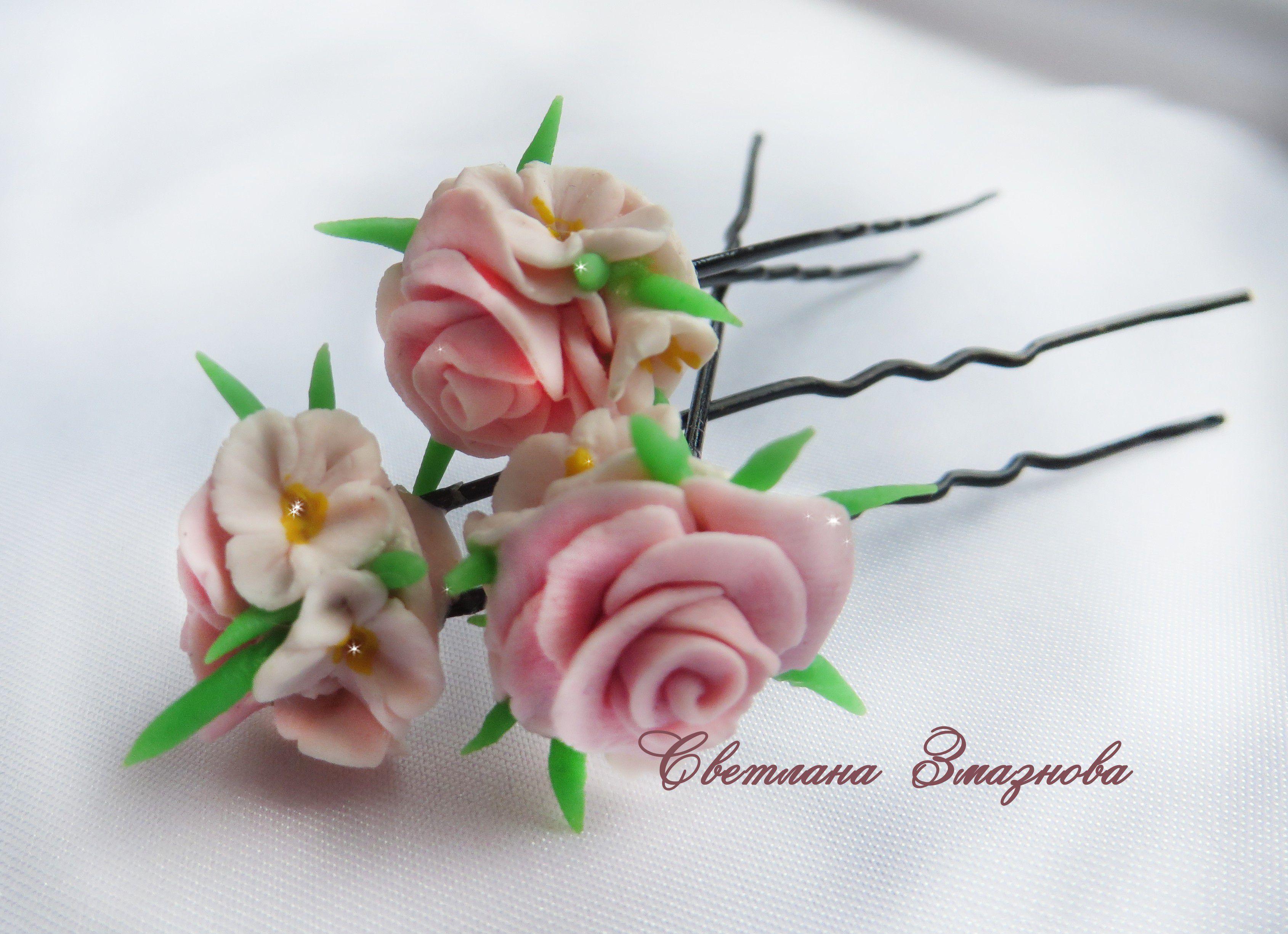 полимерная глина холодный фарфор работа ручная украшение заколки шпильки розы цветы