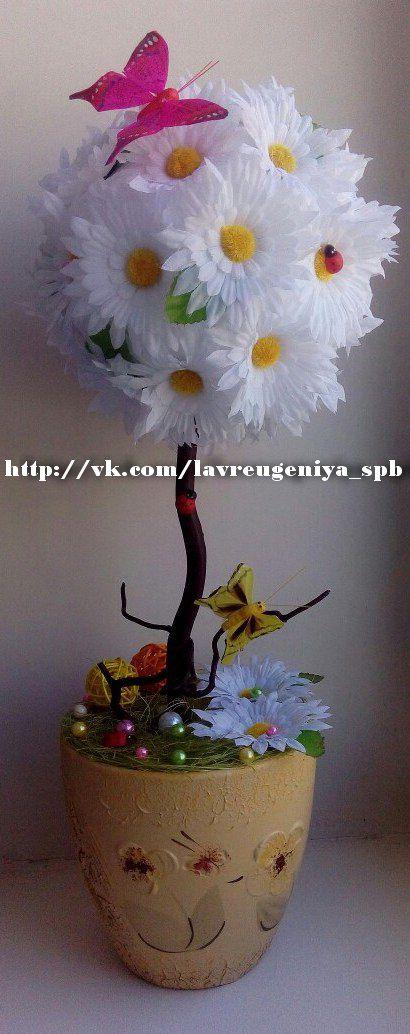 работы счастья ручной подарки праздник ромашка дерево топиарий