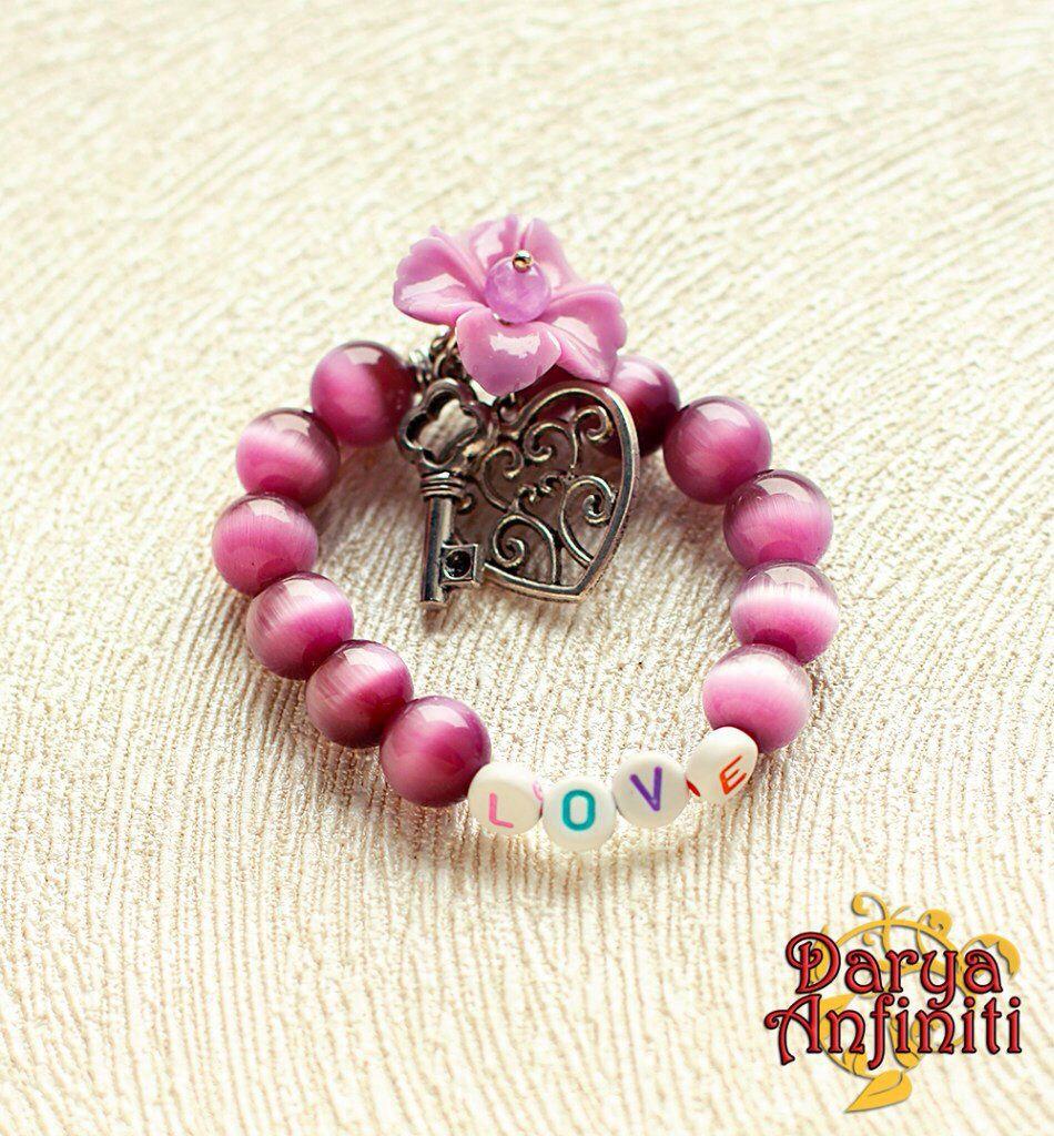 ключ браслет подвеска сердце хэндмейд любовь буквы детский хендмейд браслеты цветок подарок