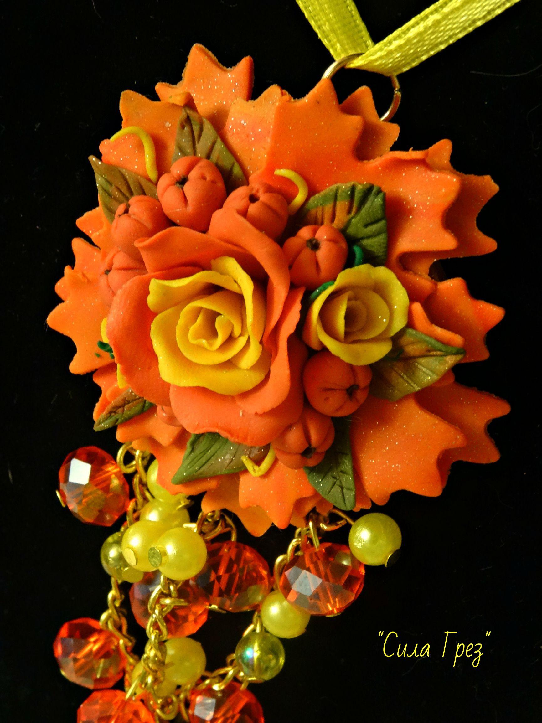 полимерная глина подарок кулон работа осень ручная украшение рябина розы клен
