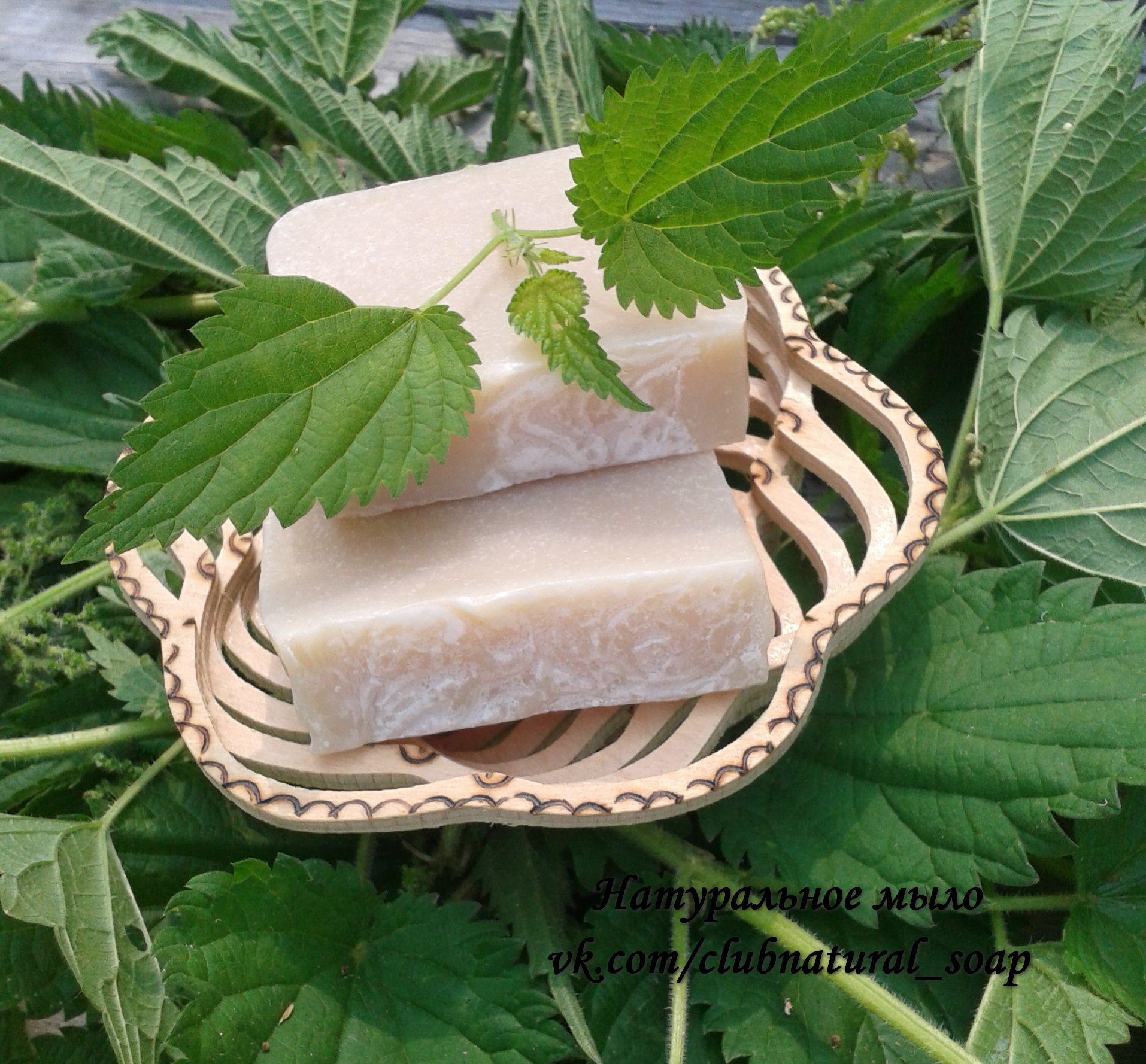 мылополезное работымыломыло мылокупить мыло мылонастоящее с мылоручной нулянатуральное