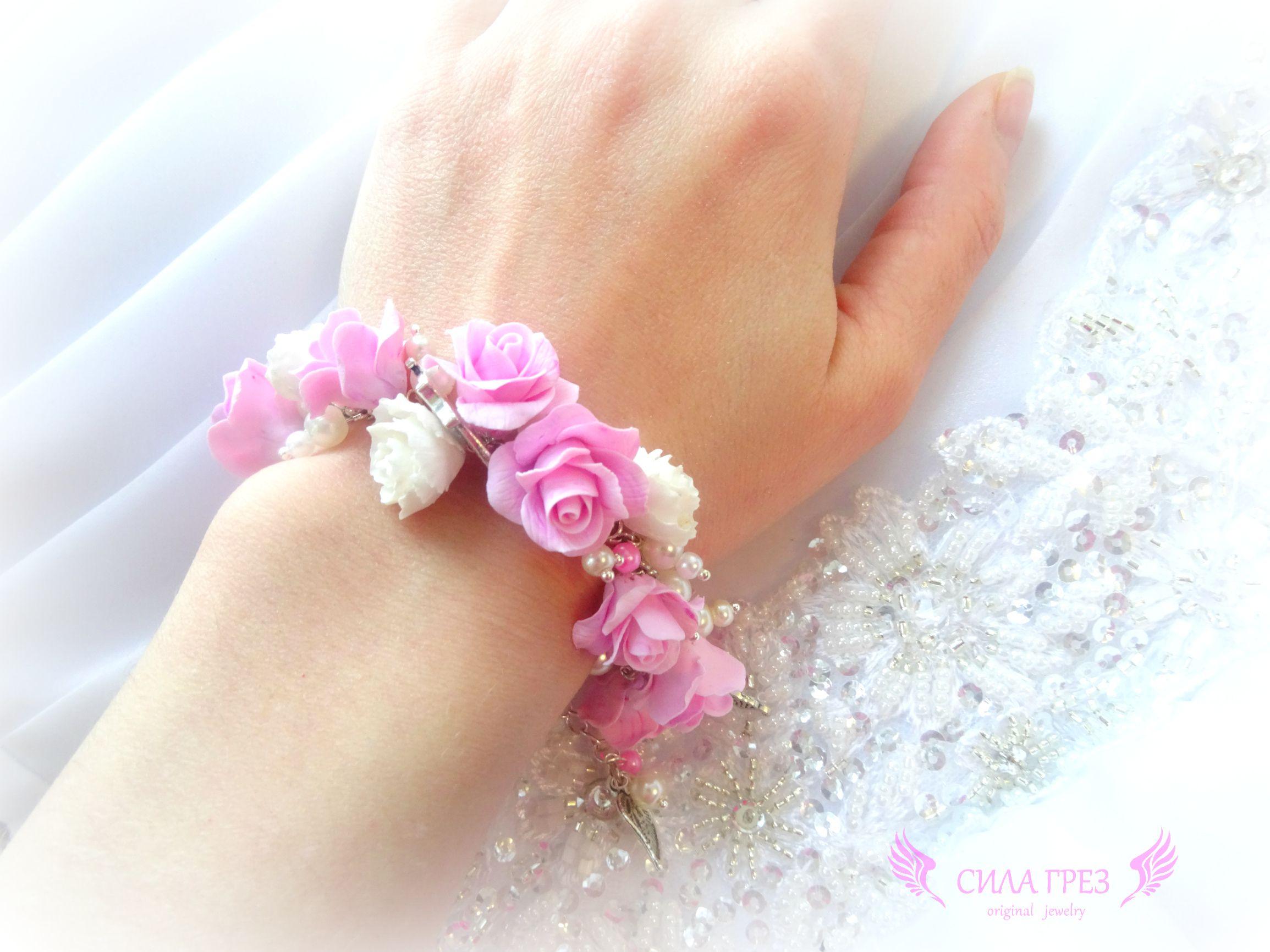 розовый силагрез розы украшение браслет свадьба цветы