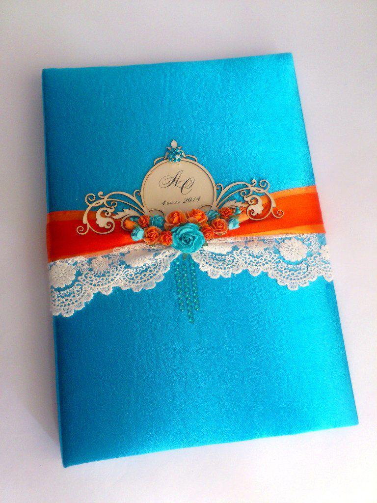 книга книгапожеланий свадьба ручная работа невеста