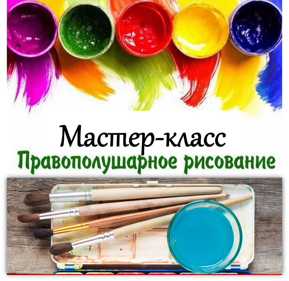 интуитивная для живопись детей искусство рисование
