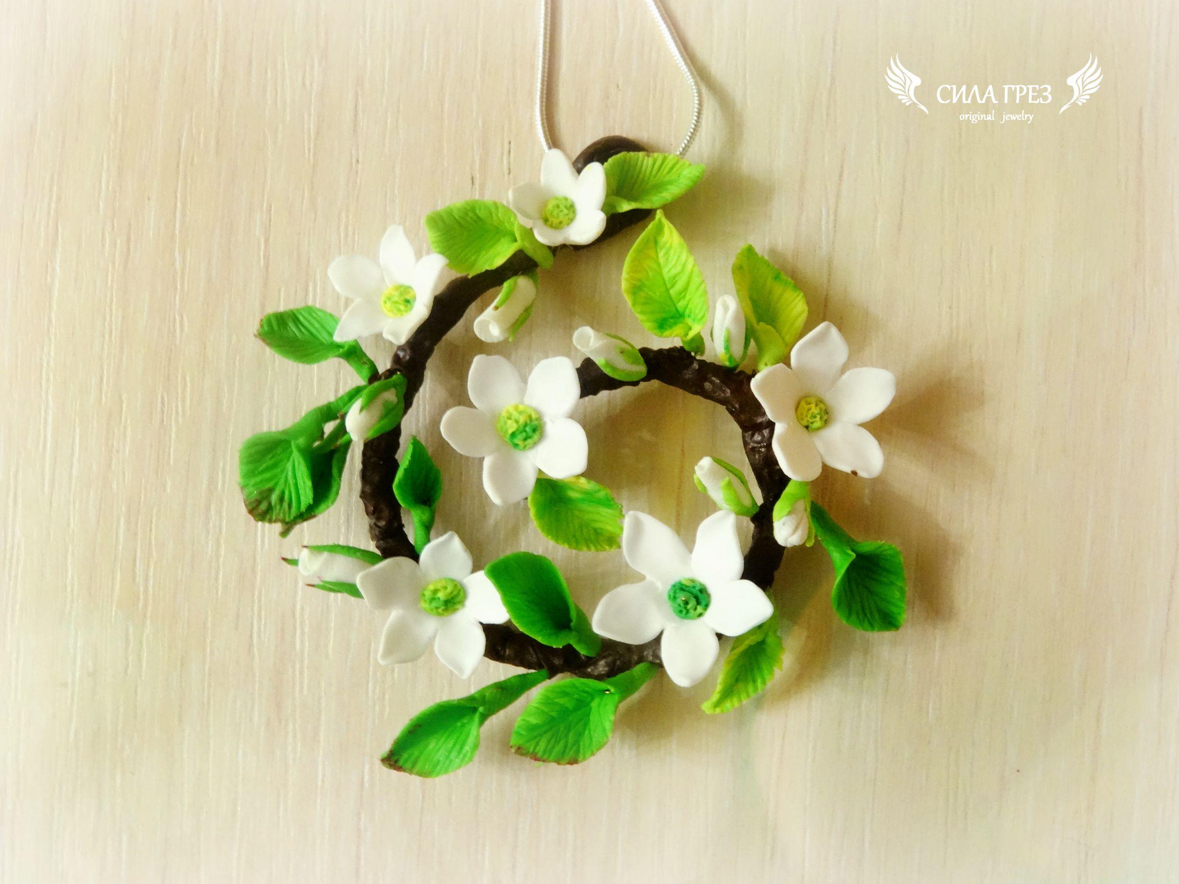 силагрез полимерная глина лес бижутерия сирень природа украшение цветы подарок