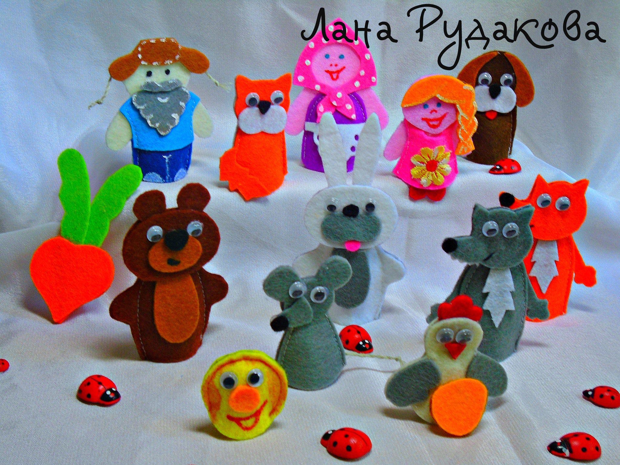 сказки куклы малышам оригинально театр логика мышление развивашки играть детям обучение игры игра подарок книга