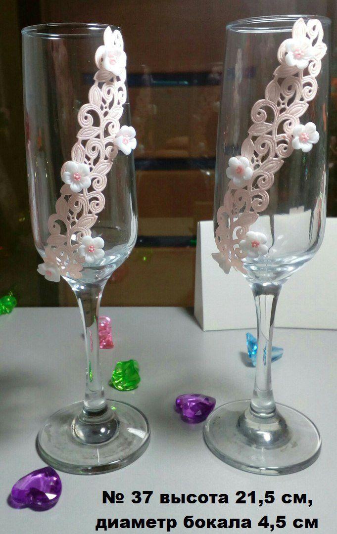 подарок молодым сувенир для бокалы ручная работа бокал торжества шампанского