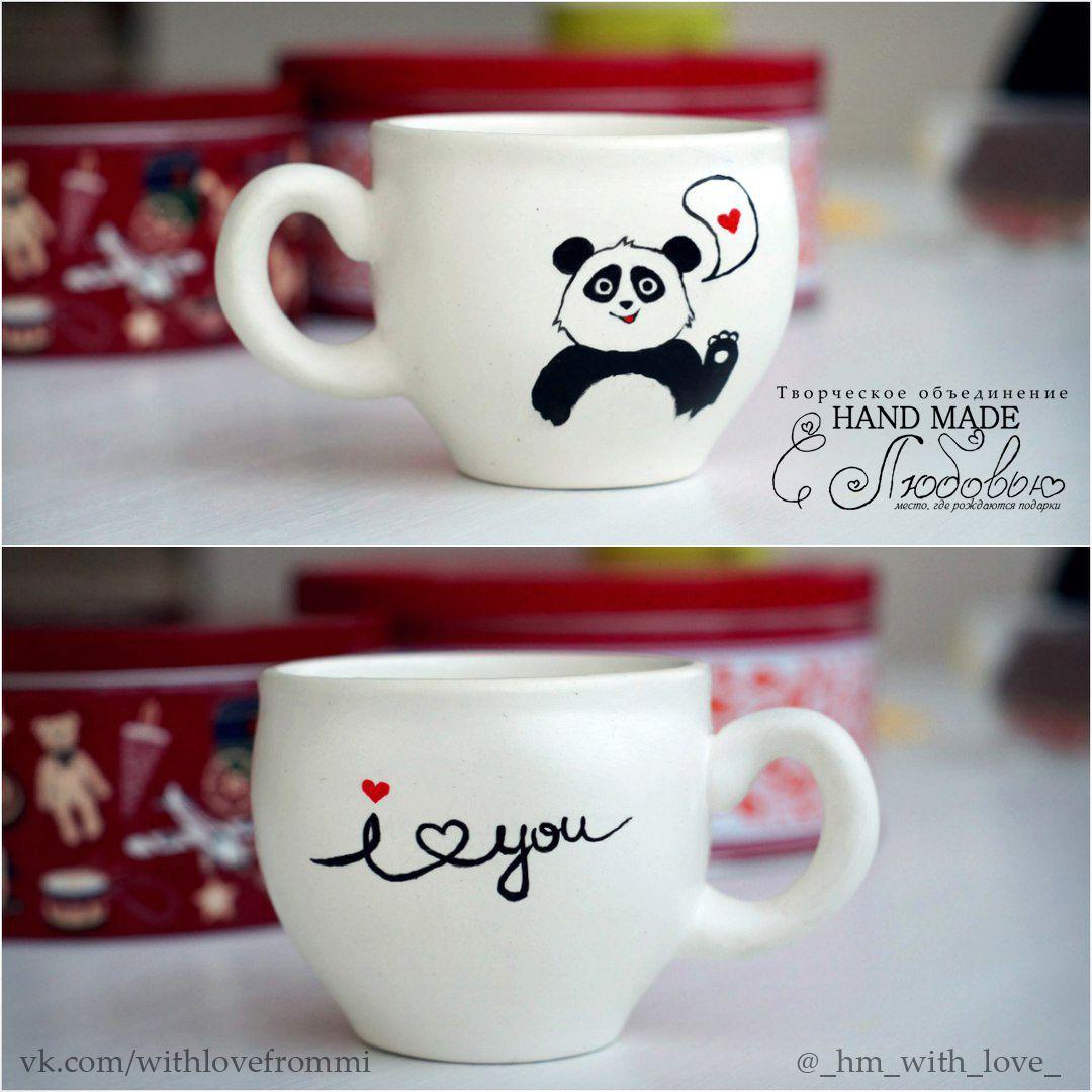 дом панда кот совушка подарок красота птичка тепло художник love рисунок кофе котенок любовь кухня кружка сова чай котик