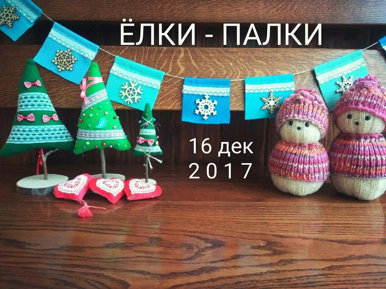 подарки рождество год новый