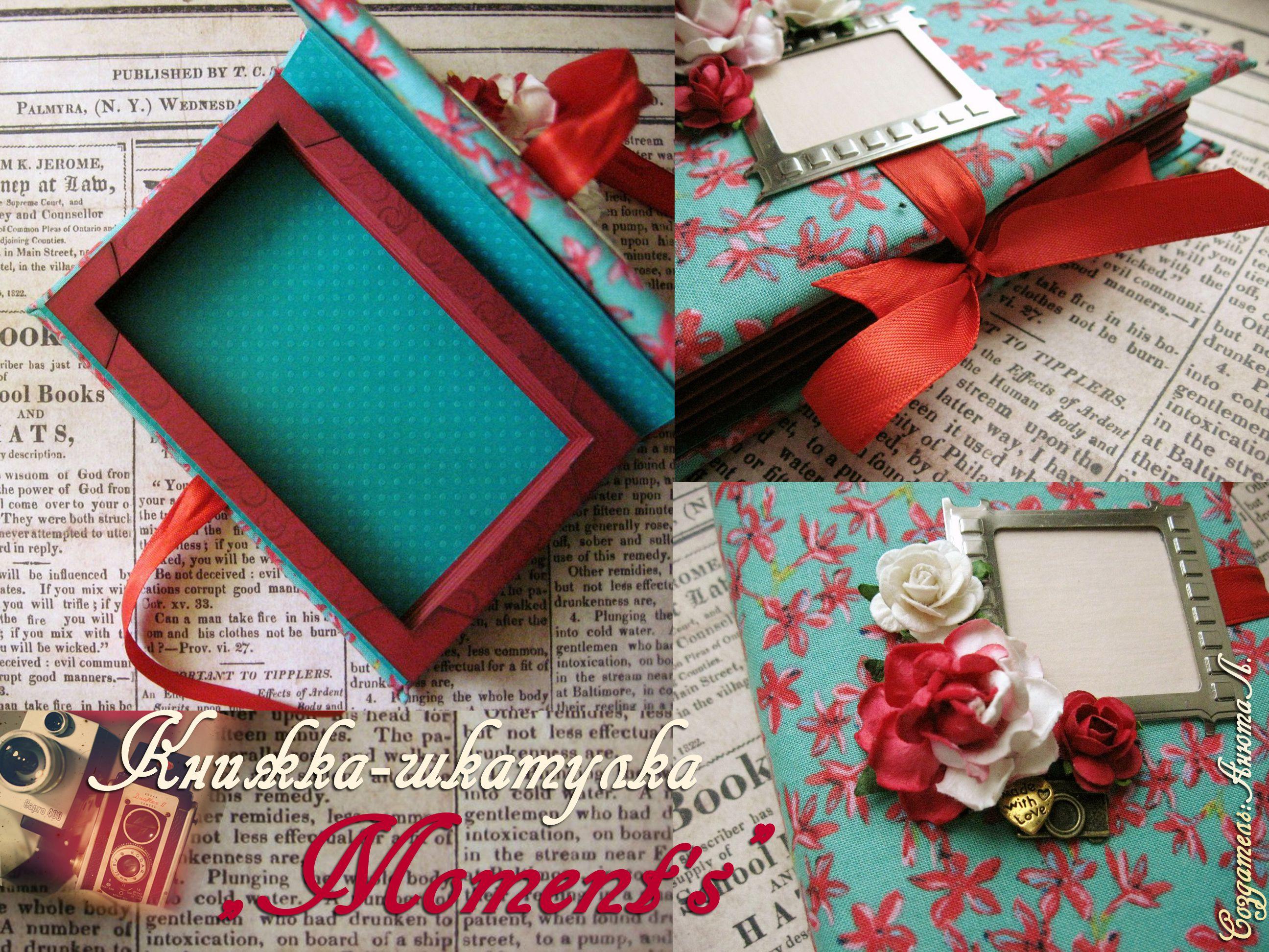 подарок кадр книжка-шкатулка фото упаковка свадьба