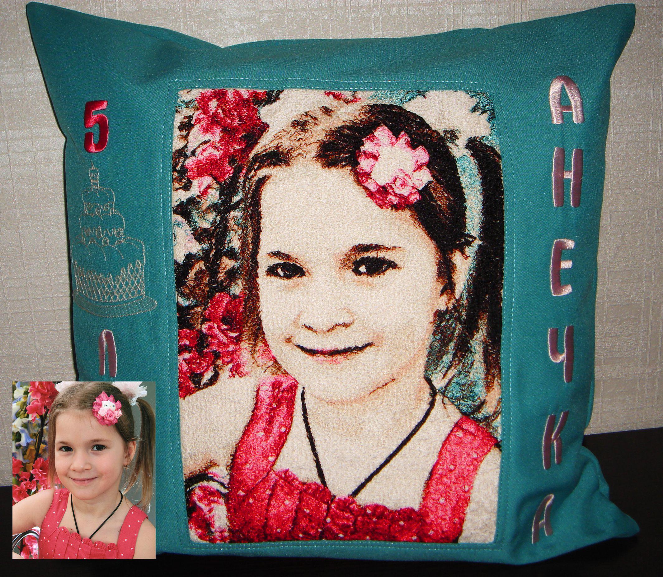 вышивка фото по с портретом подарок подушка