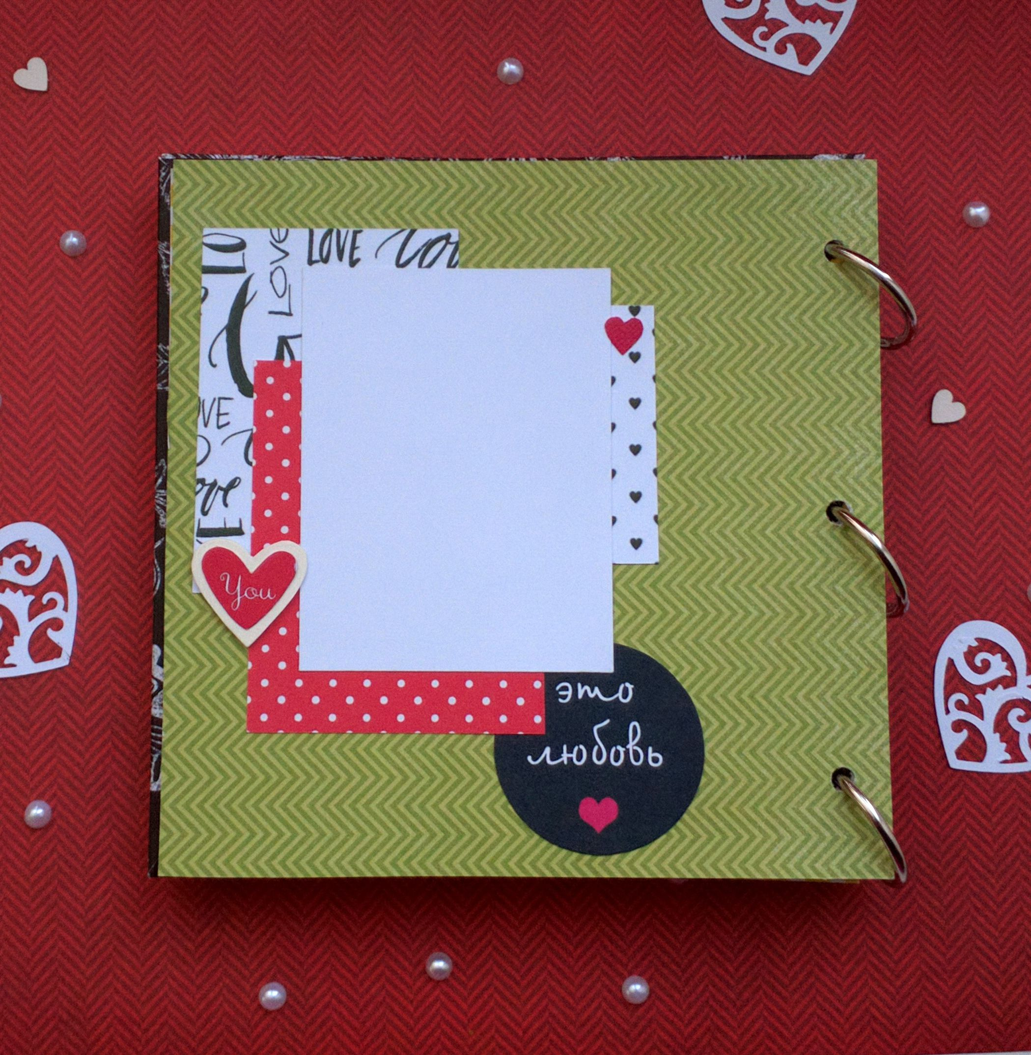 подарокдевушке деньвлюбленных миниальбом lovestory альбомкупить handmade любовь скрапбукинг ручнаяработа подарок