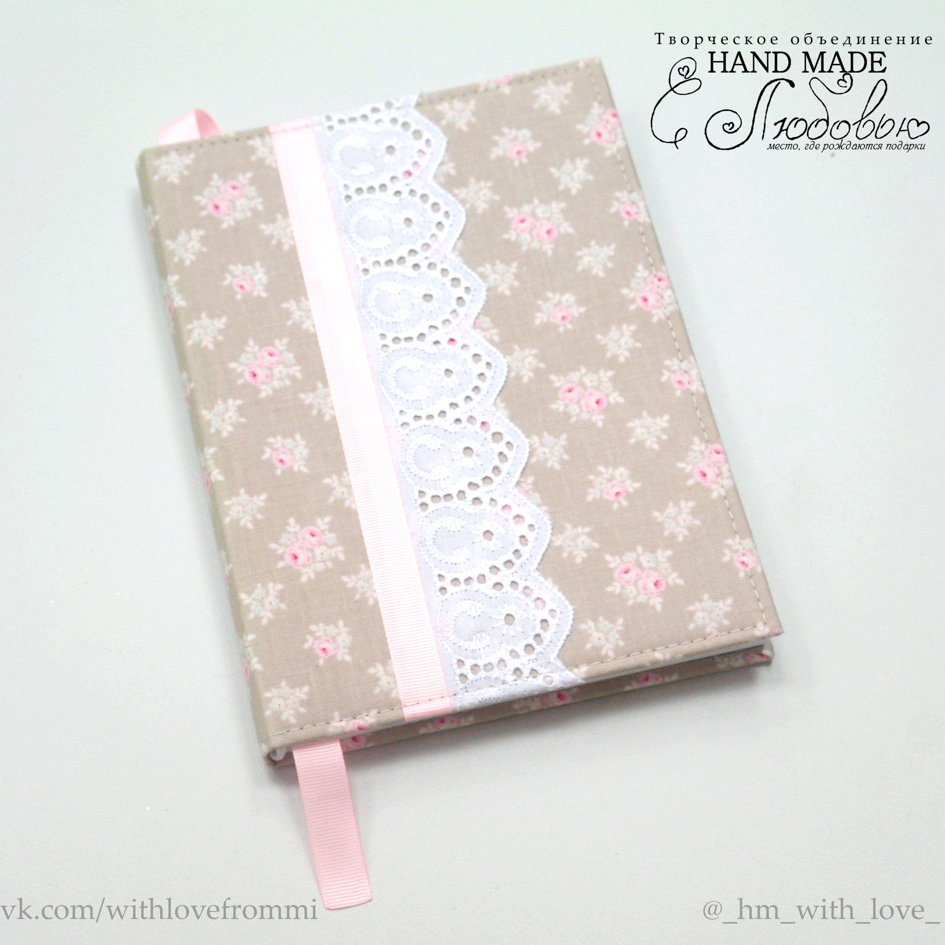 блокнот записи девушка книжка мама скрапбукинг book подарок note нежность