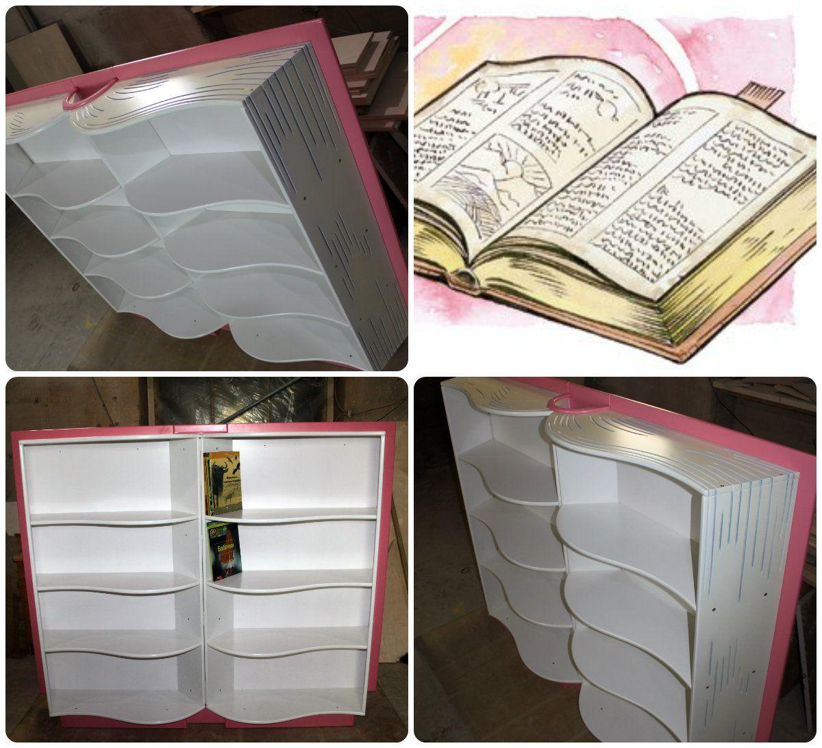 мебель детям интерьер заказ детская книга стеллаж
