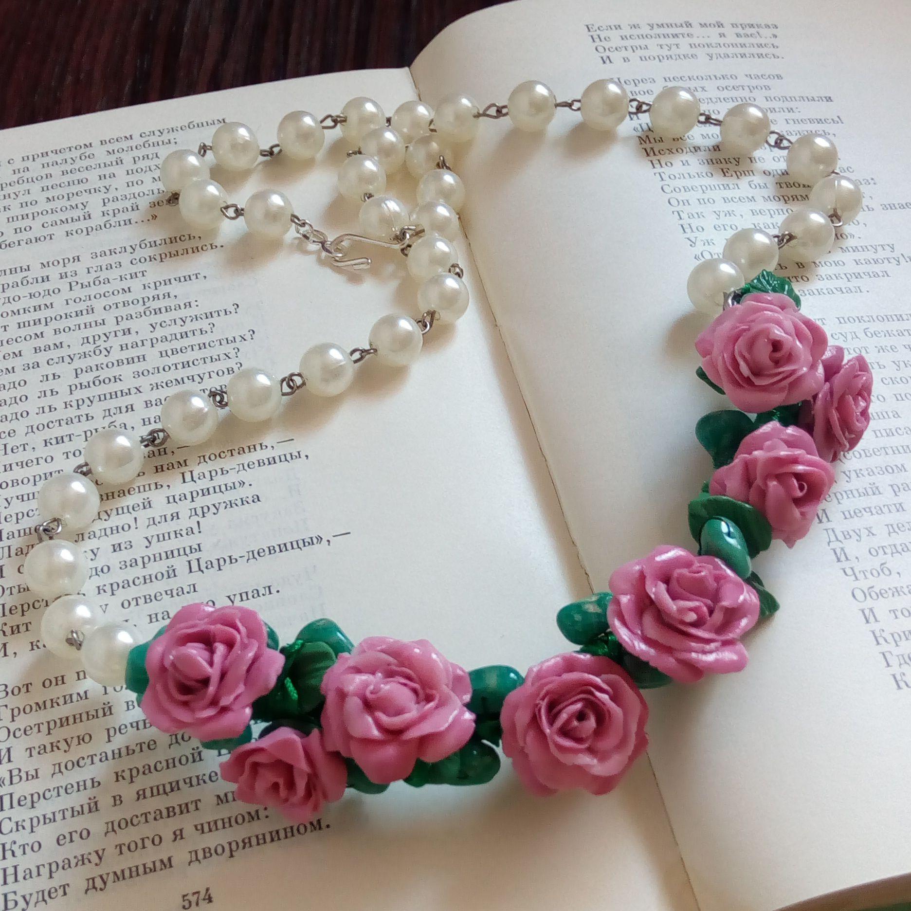 колье бусы праздник красота розы полимернаяглина украшние свадьба