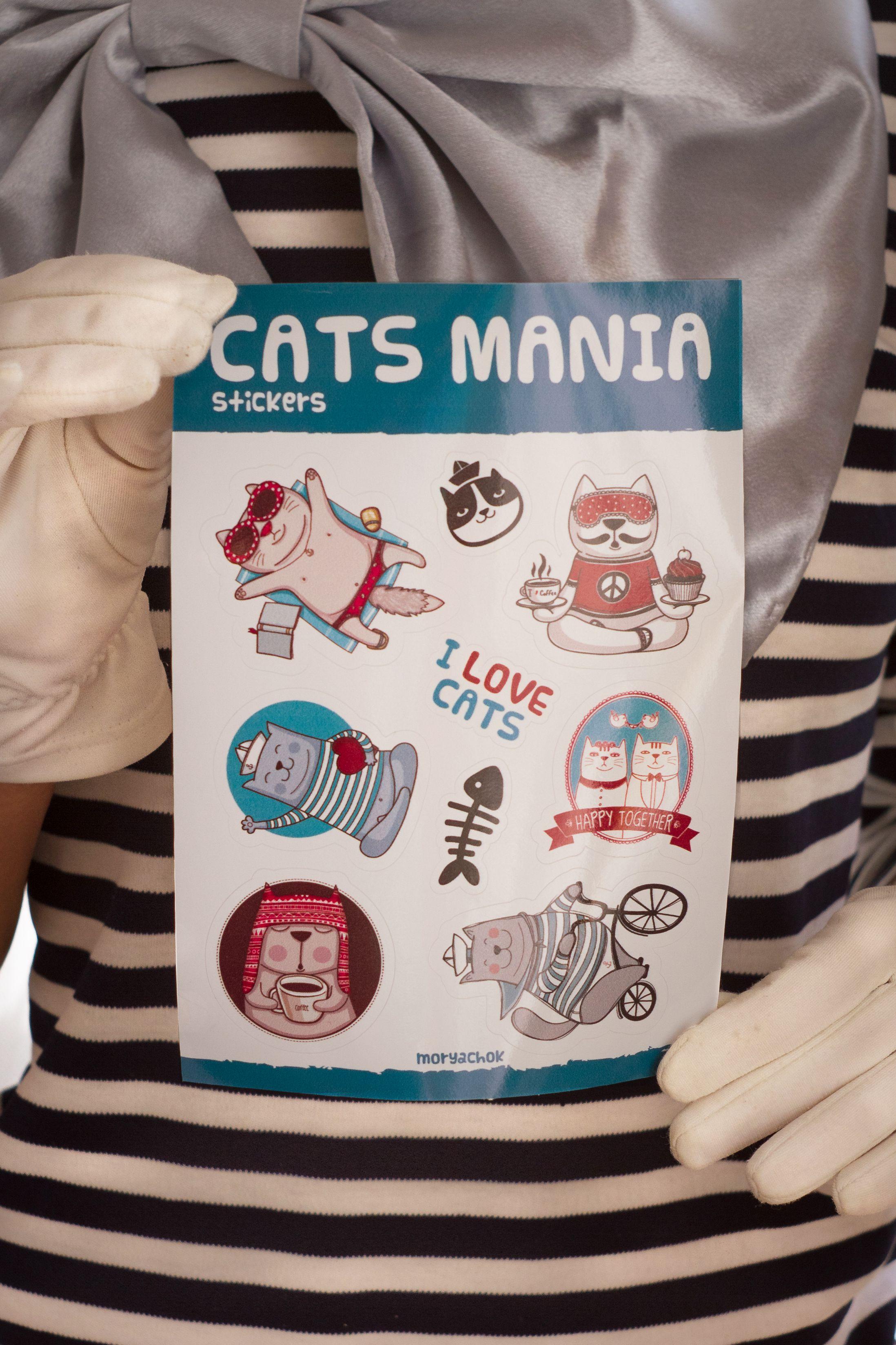 знаквнимания gift сюрприз surprise стикеры наклейки подарок