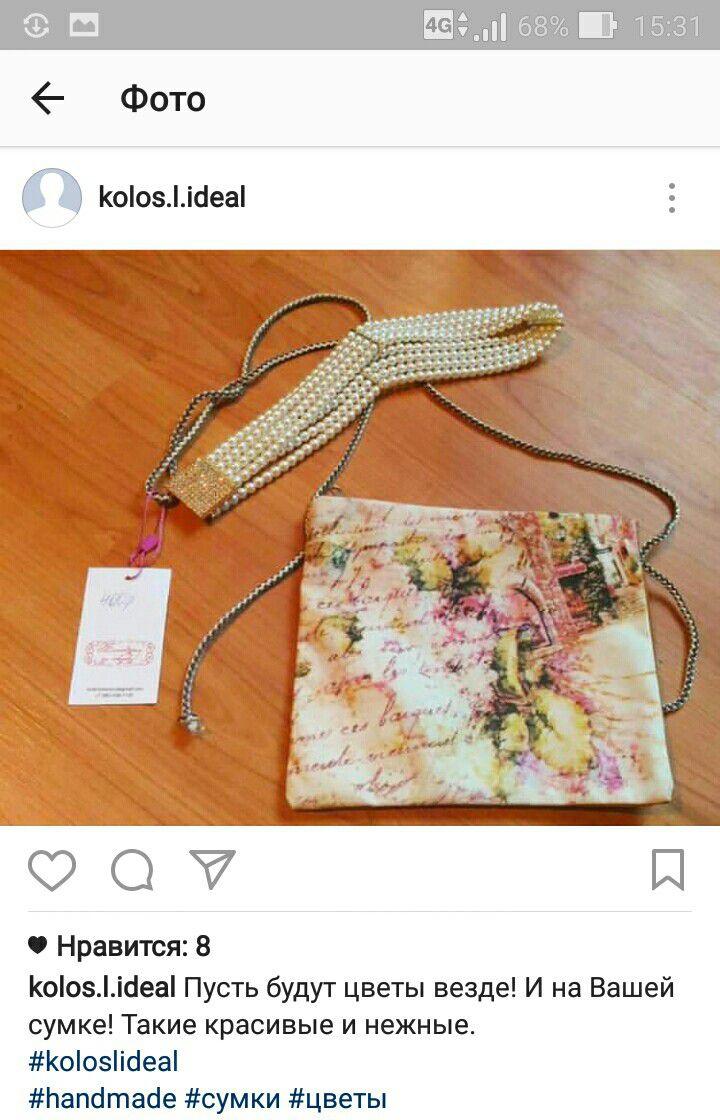сумка цветы