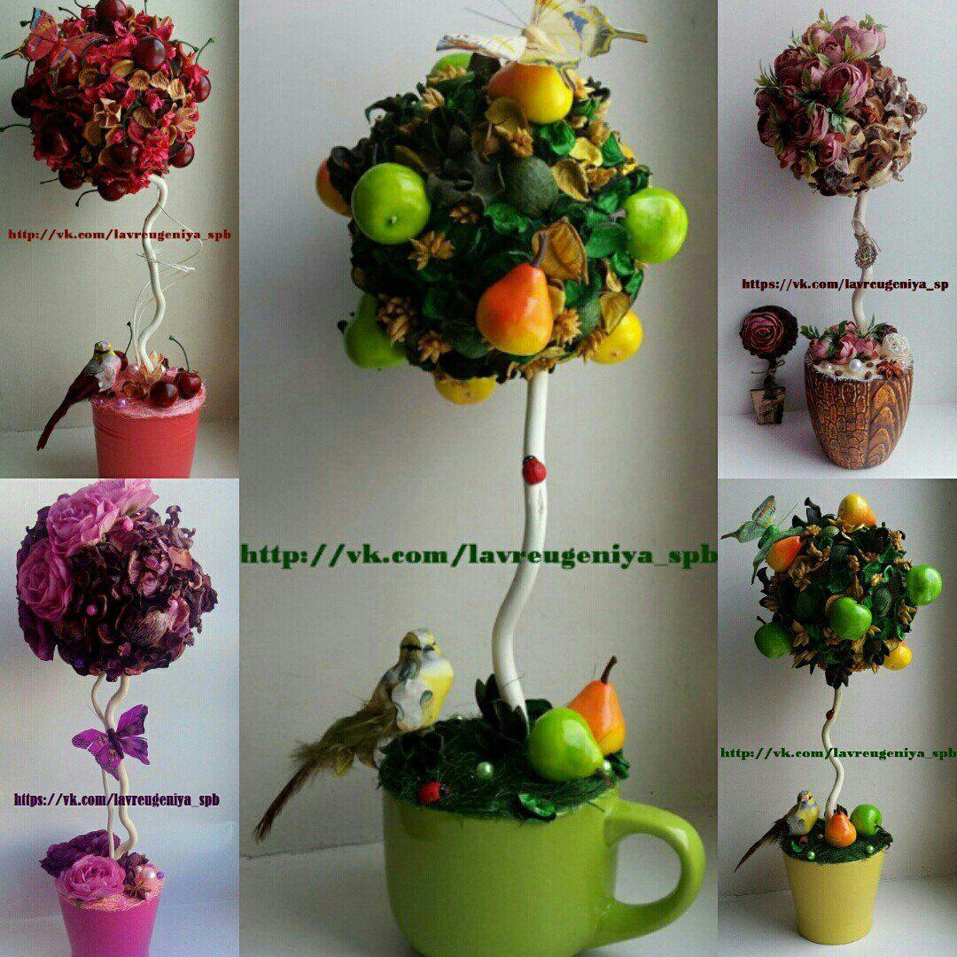 топиарий подарок ароматное праздник саше работы ручной счастья дерево