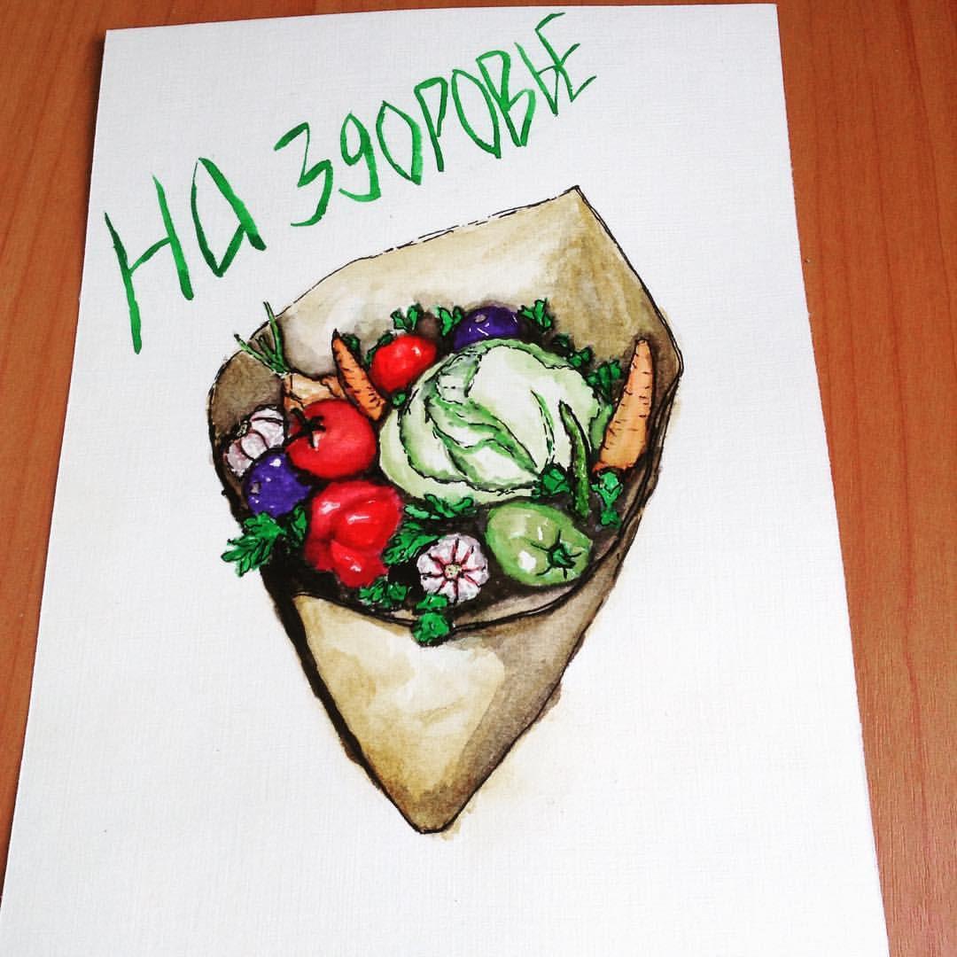 illustration открытка подарок postcard