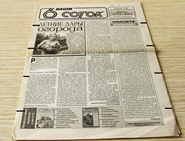 Плетение из газет 3