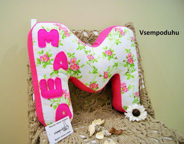 аппликацией поздравлением днем маша девочке именной имя подушка рождения буква с девушке подарок