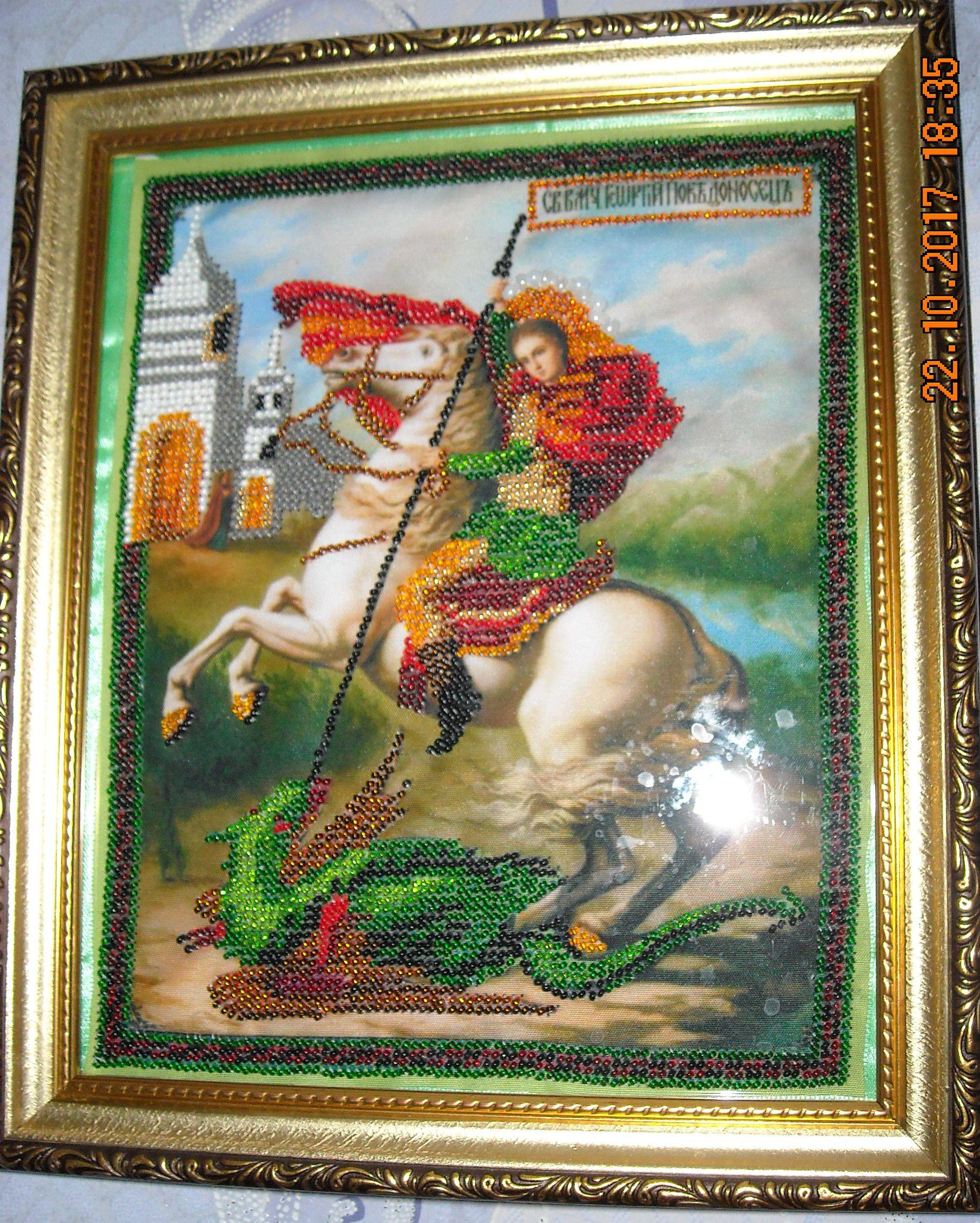 святой икона георгий победоносец бисером