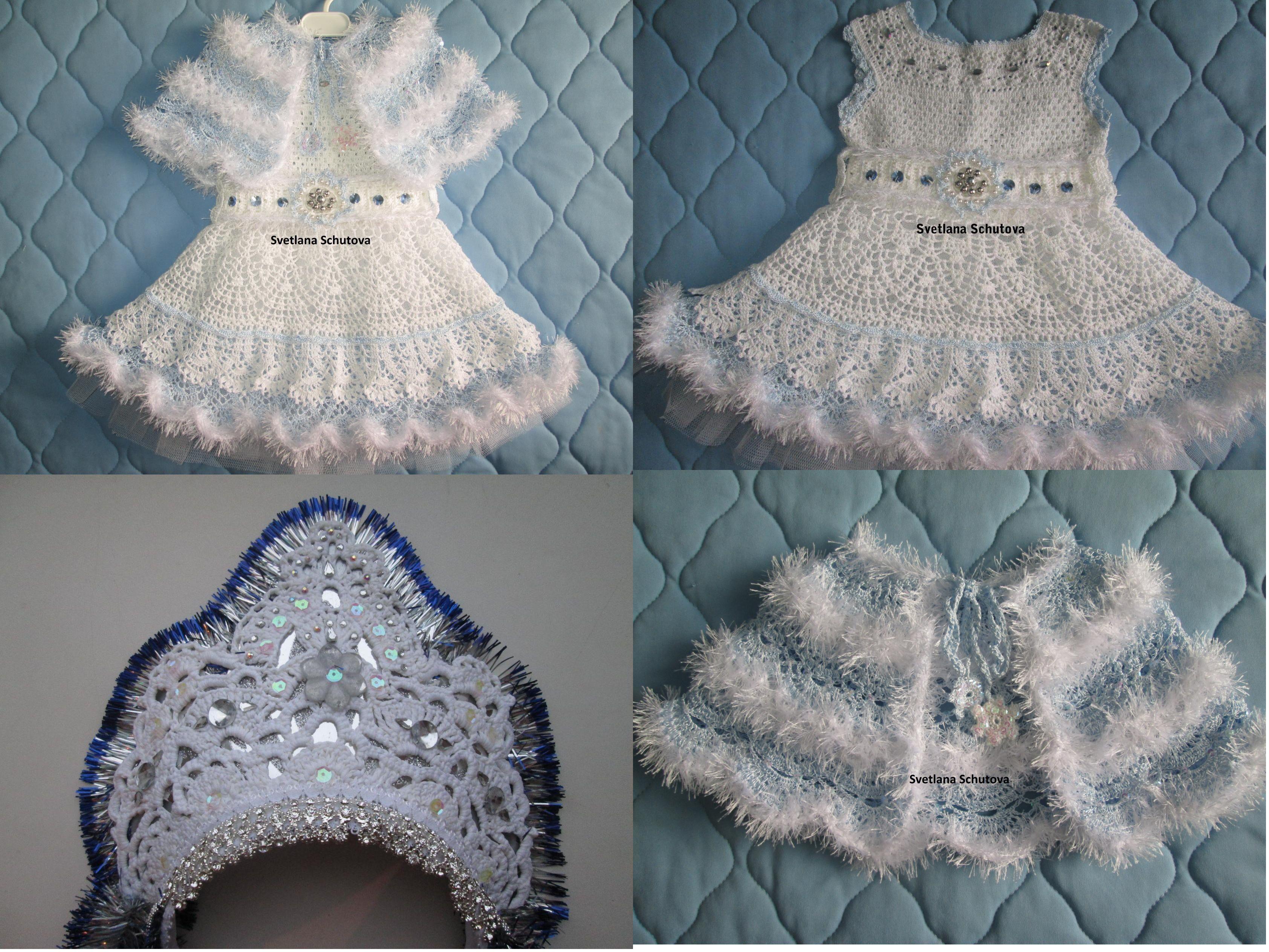 ручнаяработа вязание костюм девочки карнавальный комплект праздник платье корона одежда митенки крючком болеро