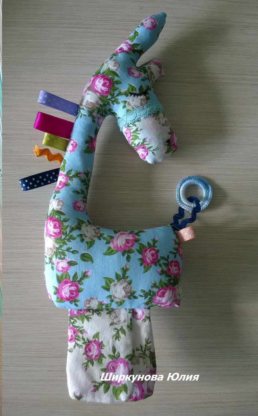 грызунок сплюшка развивающая детей игрушка