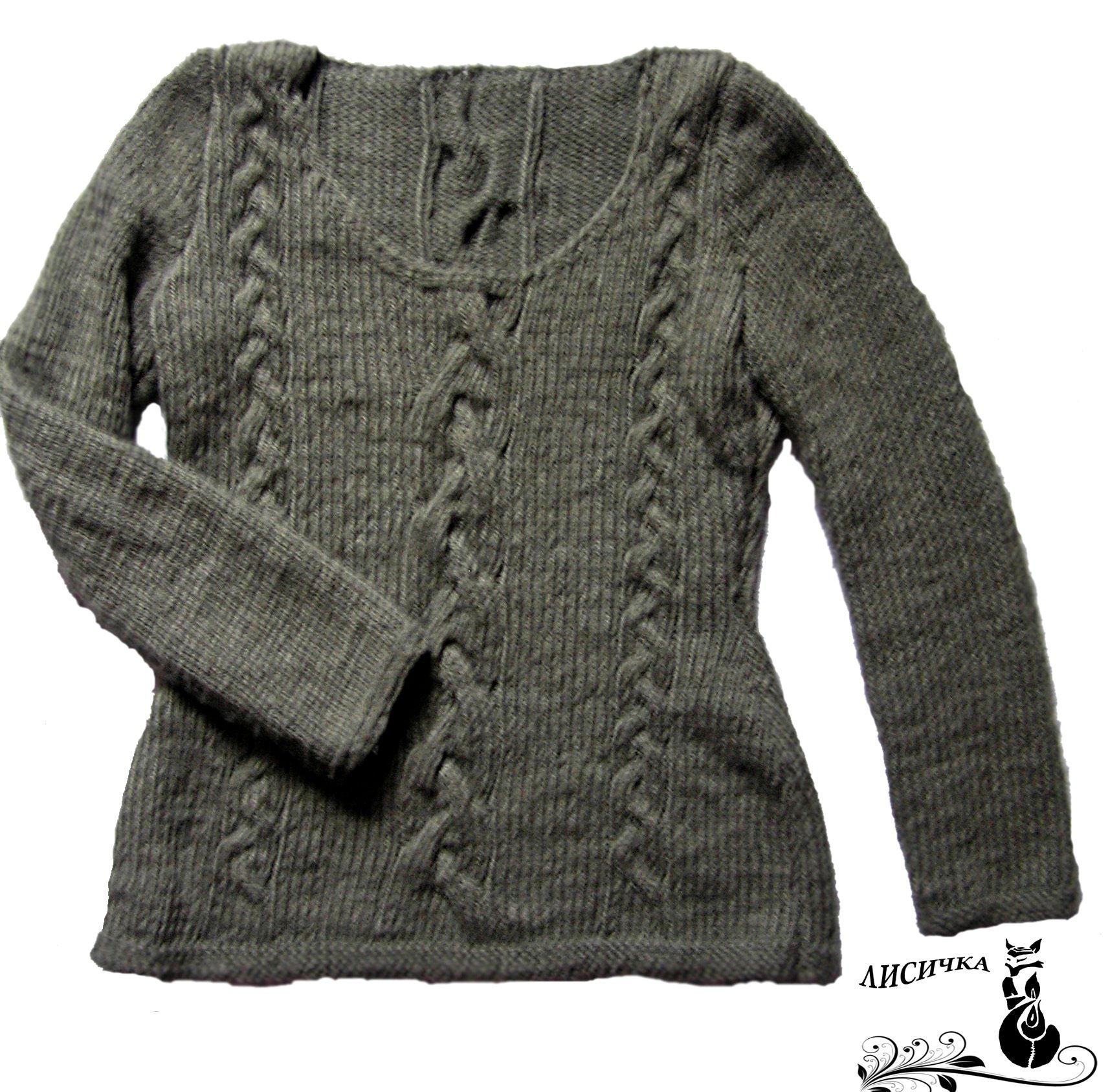 вязаный косами с женский свитер