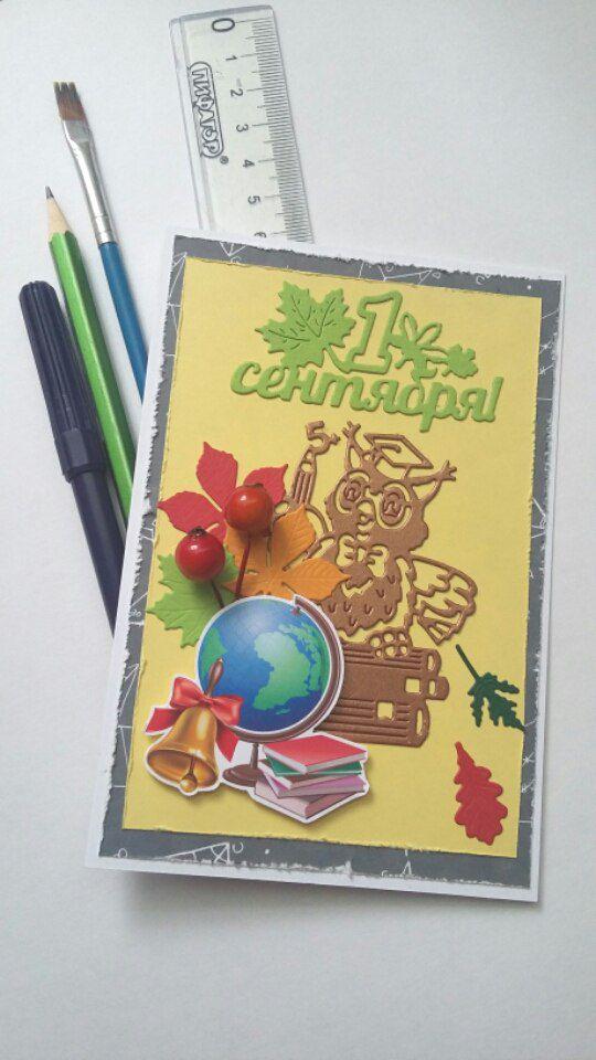 скрапбукинг открытки кардмейкинг