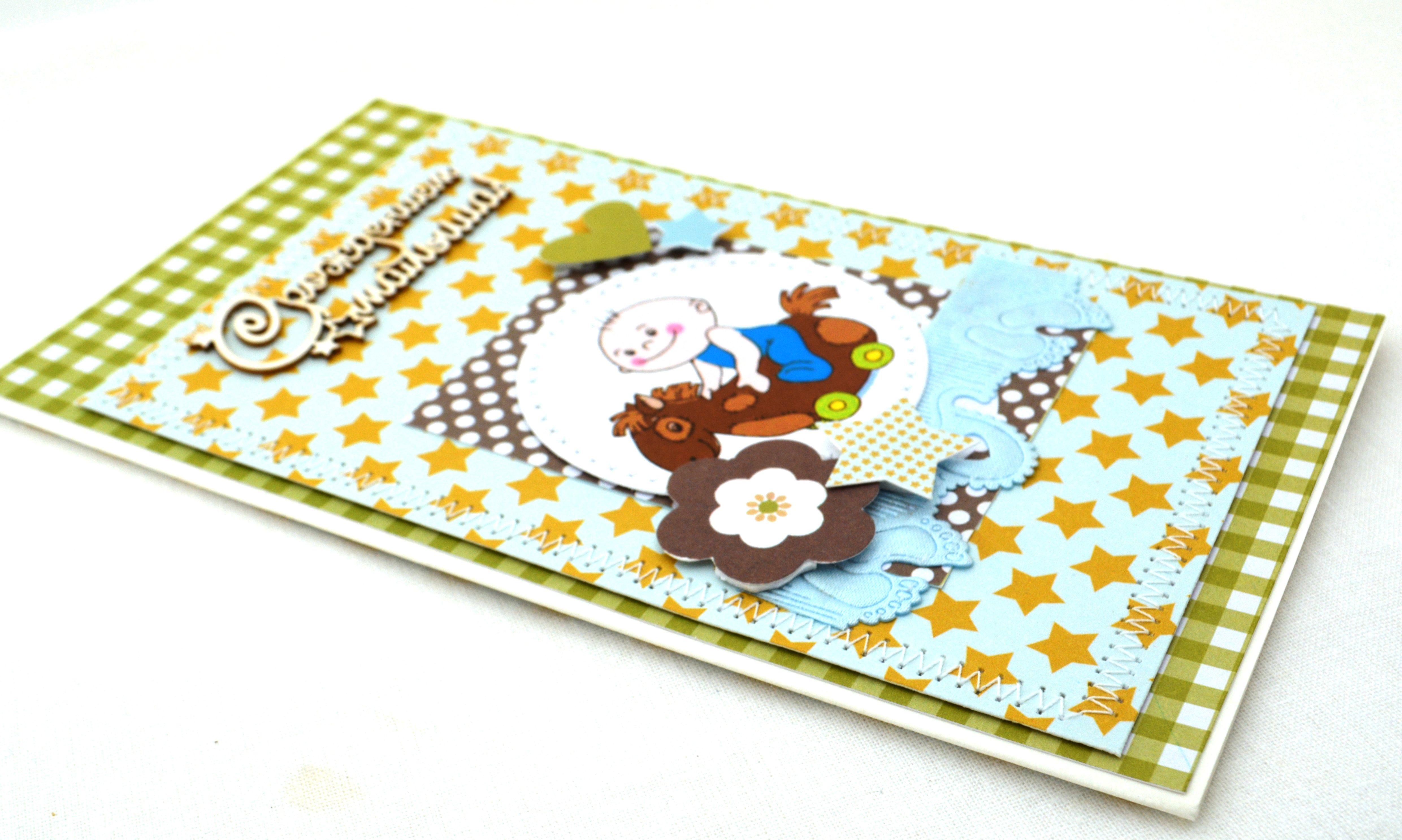 открытки подарок денежка рождение дети