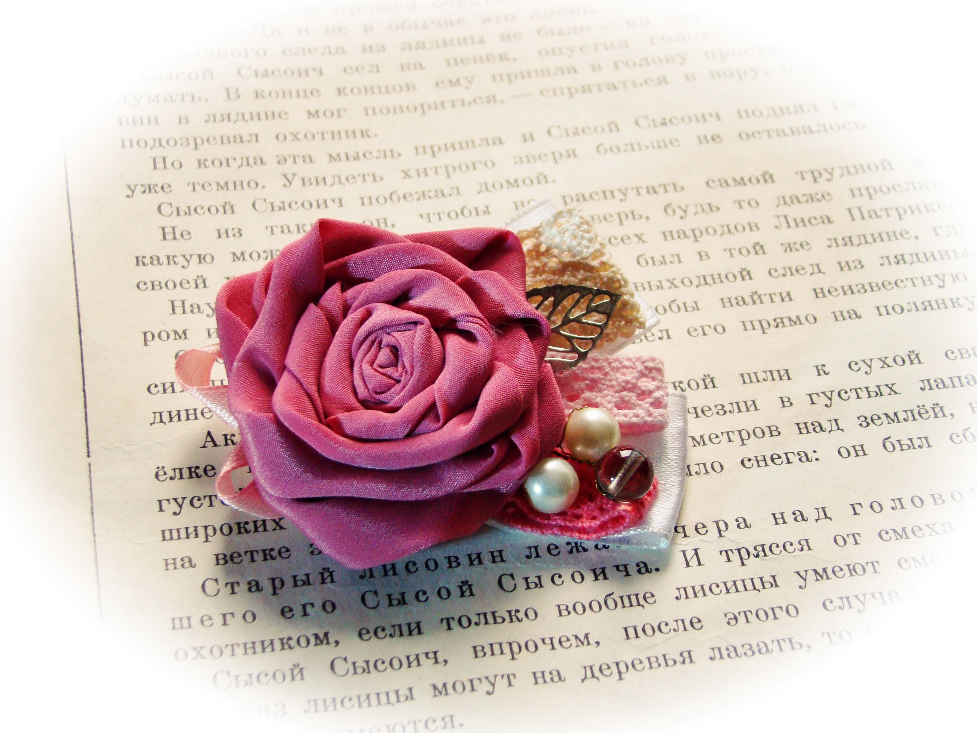 руками авторская шелк работа брошь цветок 100 своими