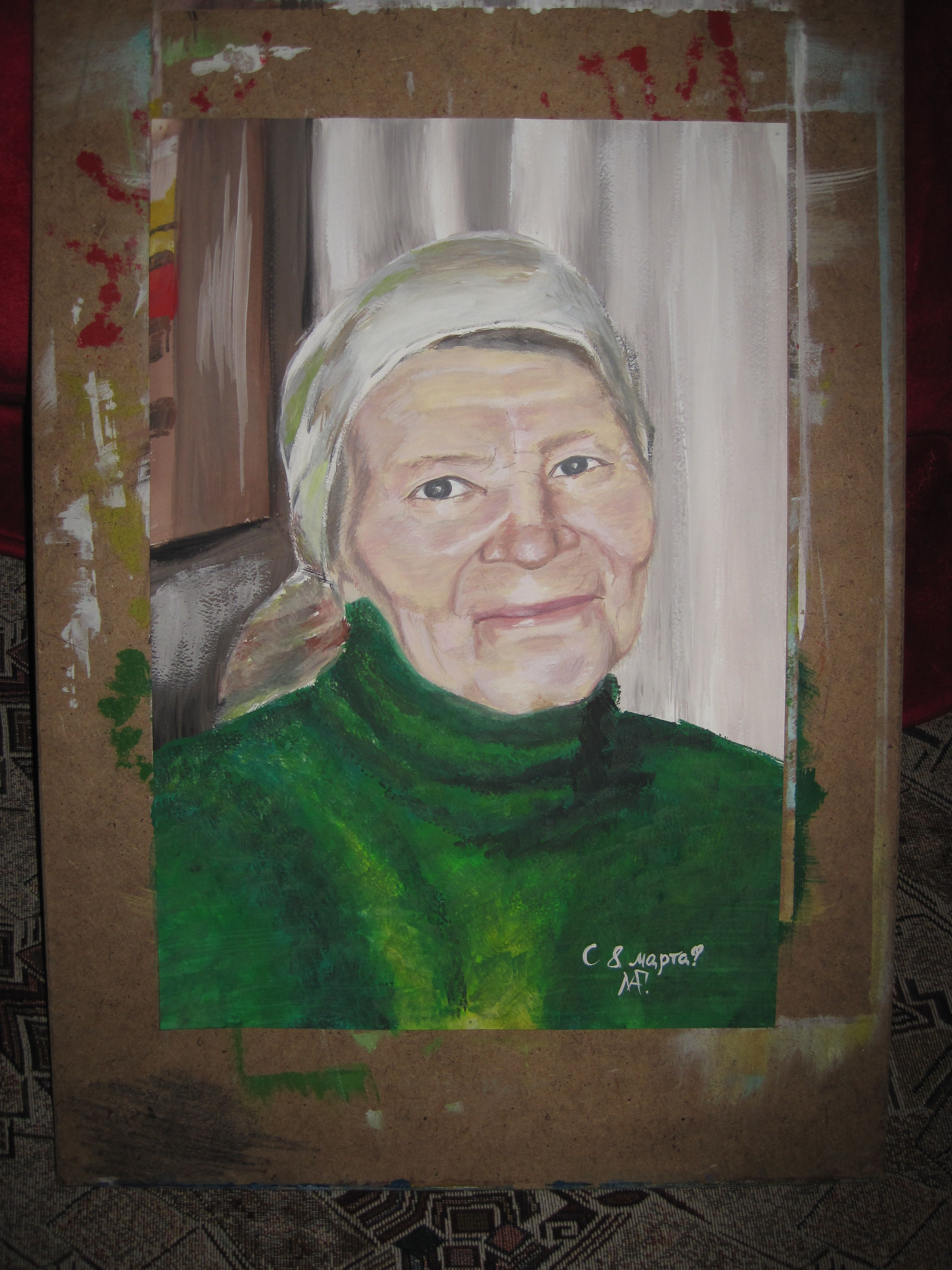 живопись портрет